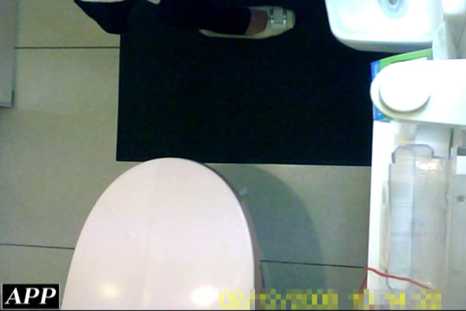 3視点洗面所 vol.118 洗面所 | OLセックス  88画像 47