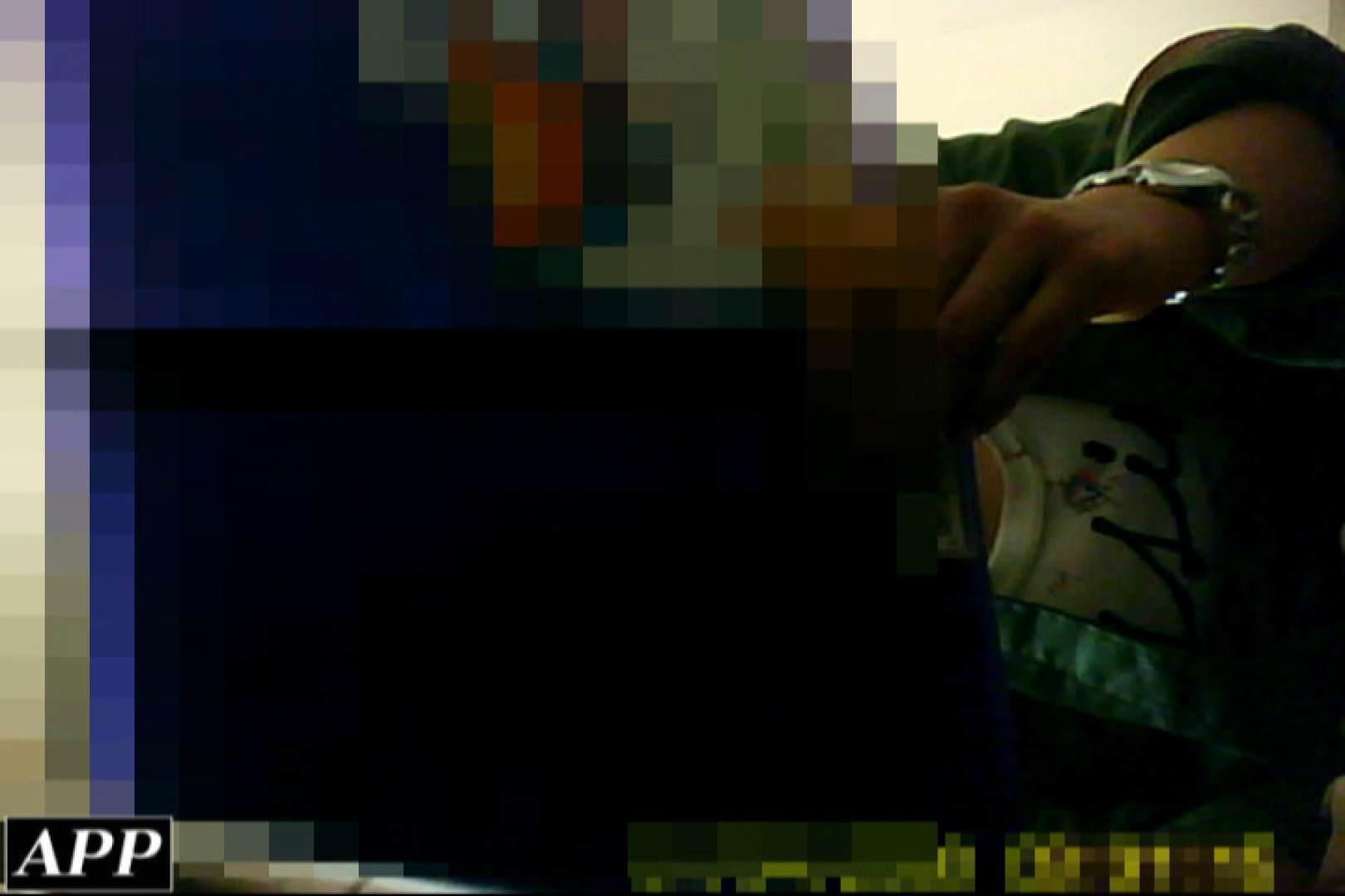 3視点洗面所 vol.118 洗面所 | OLセックス  88画像 61