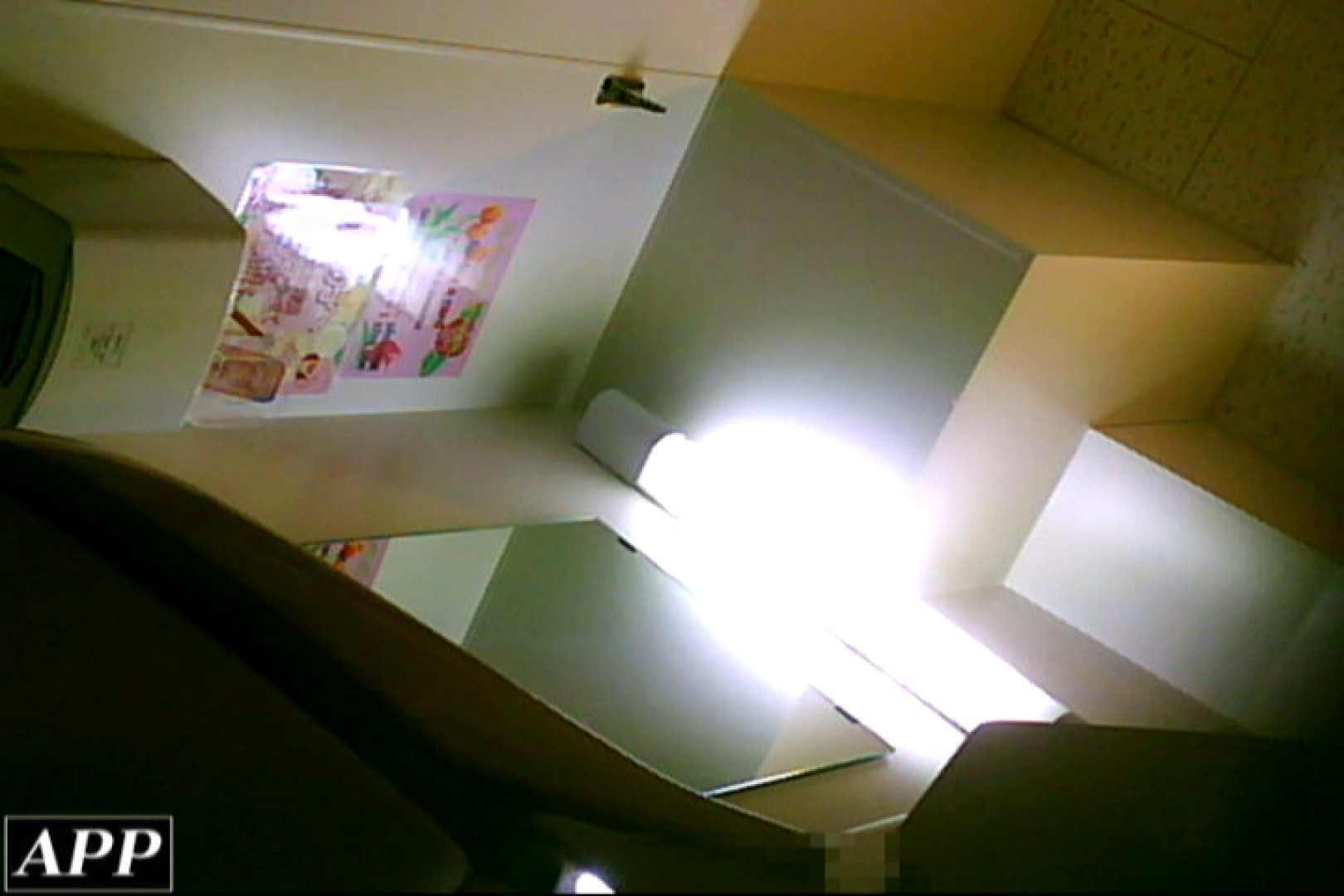 無修正エロ動画|3視点洗面所 vol.122|ピープフォックス(盗撮狐)