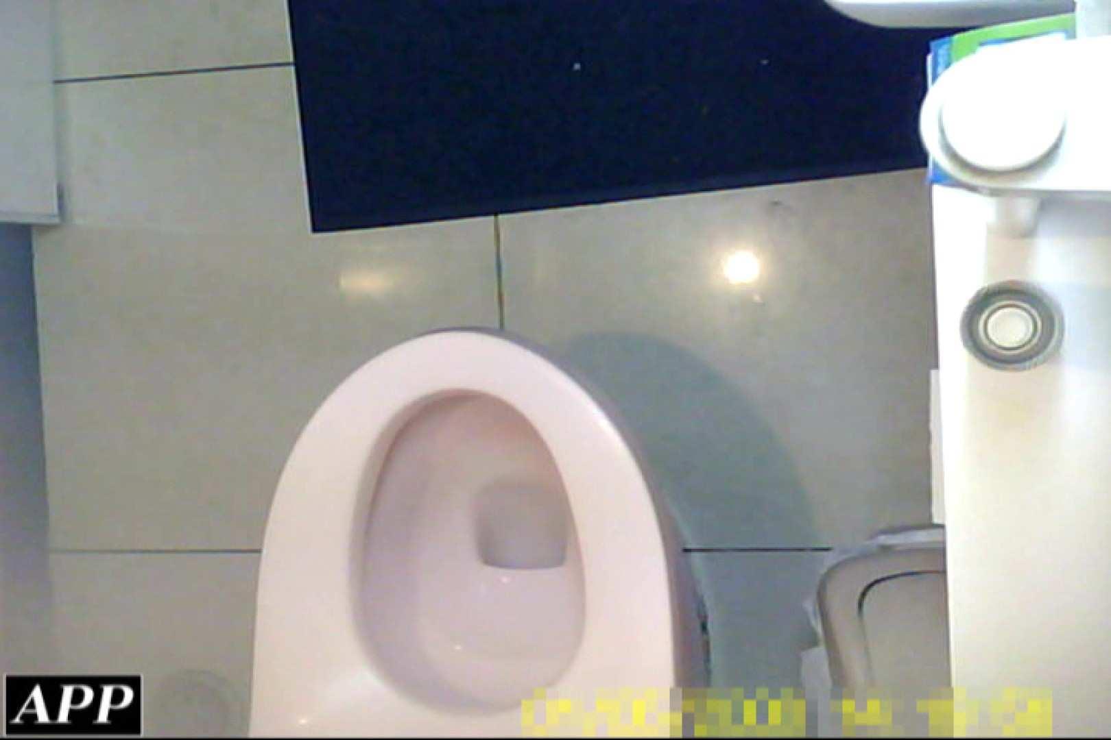 3視点洗面所 vol.129 洗面所  61画像 8