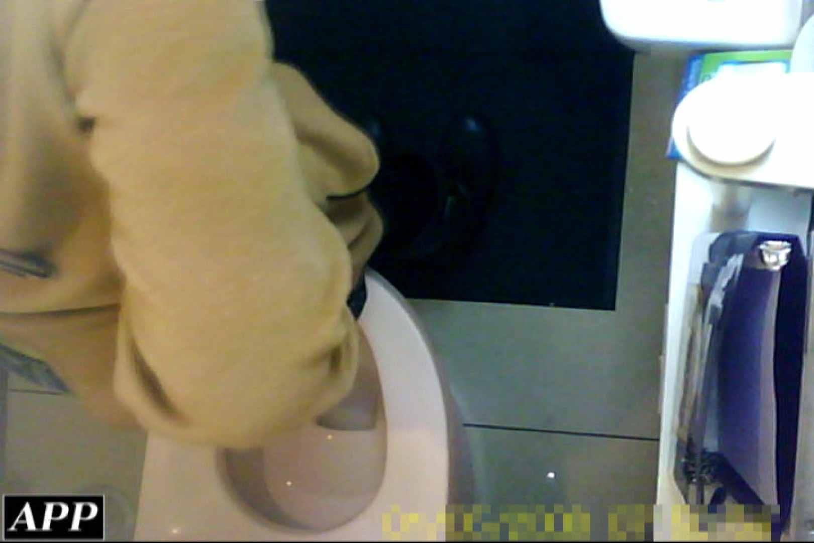 3視点洗面所 vol.133 洗面所 | OLセックス  106画像 9