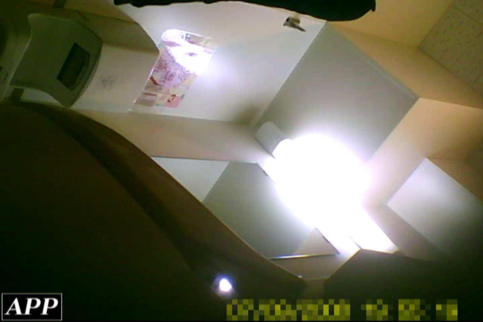3視点洗面所 vol.133 洗面所 | OLセックス  106画像 37