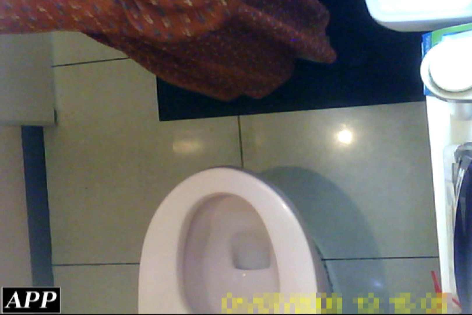3視点洗面所 vol.137 洗面所   OLセックス  98画像 19