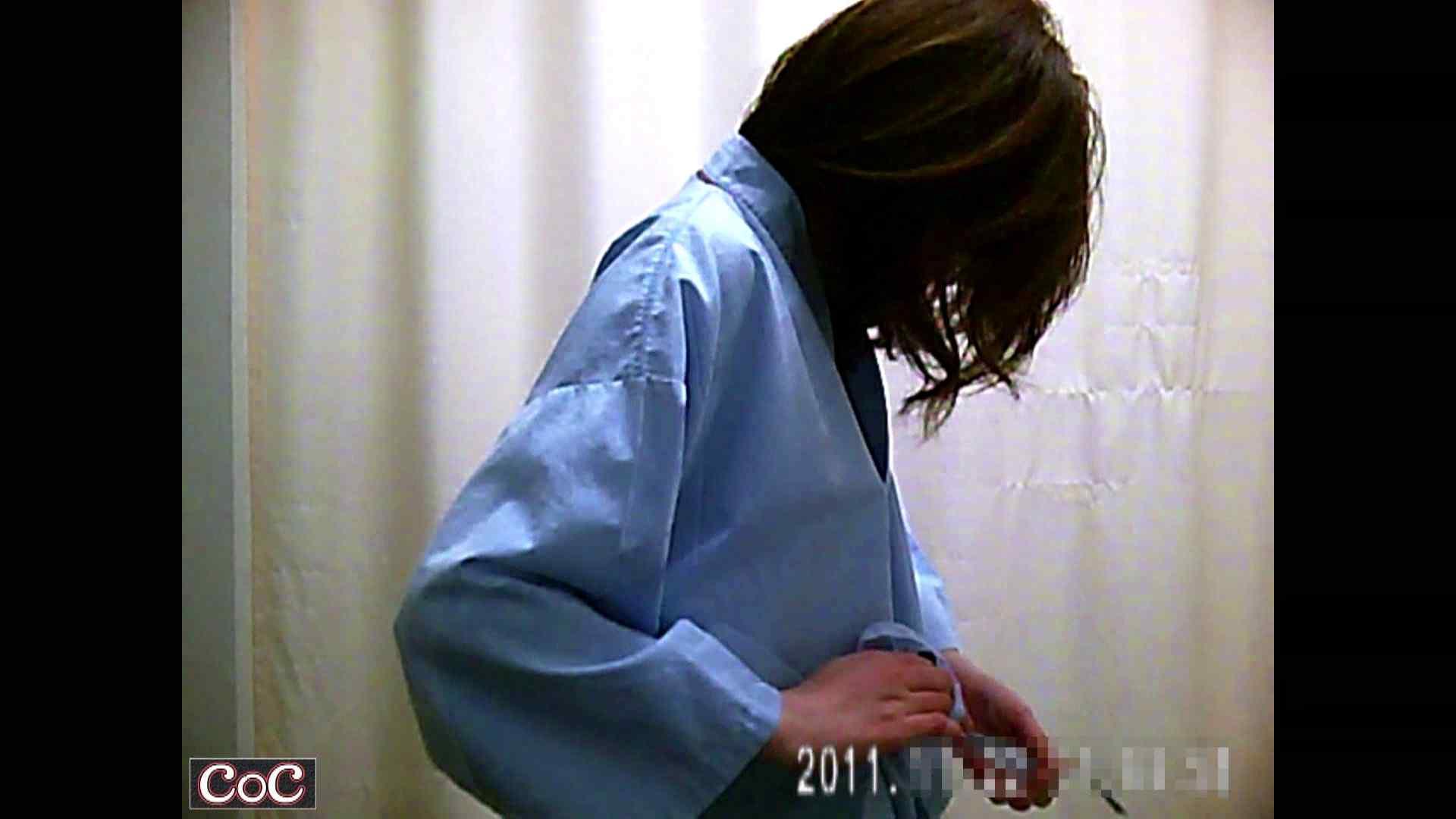 病院おもいっきり着替え! vol.100 巨乳 覗きワレメ動画紹介 65画像 12