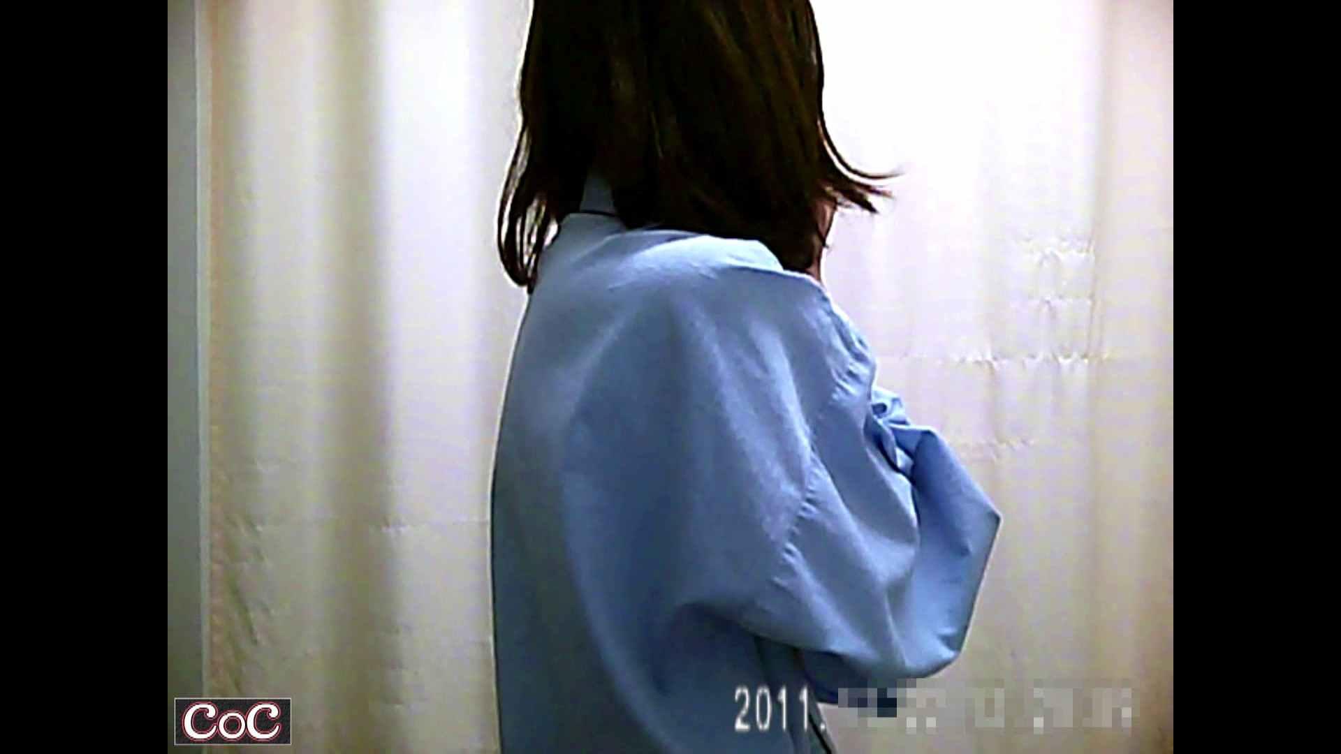 病院おもいっきり着替え! vol.101 乳首ポロリ 隠し撮りおまんこ動画流出 83画像 40