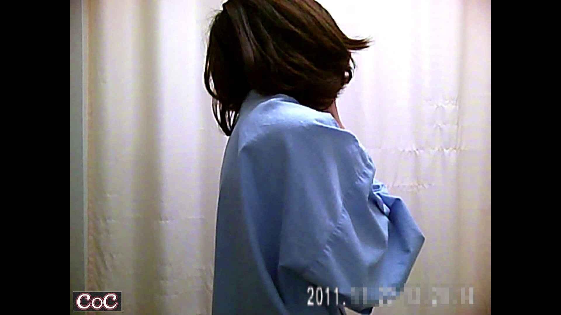 病院おもいっきり着替え! vol.101 巨乳 盗撮アダルト動画キャプチャ 83画像 41
