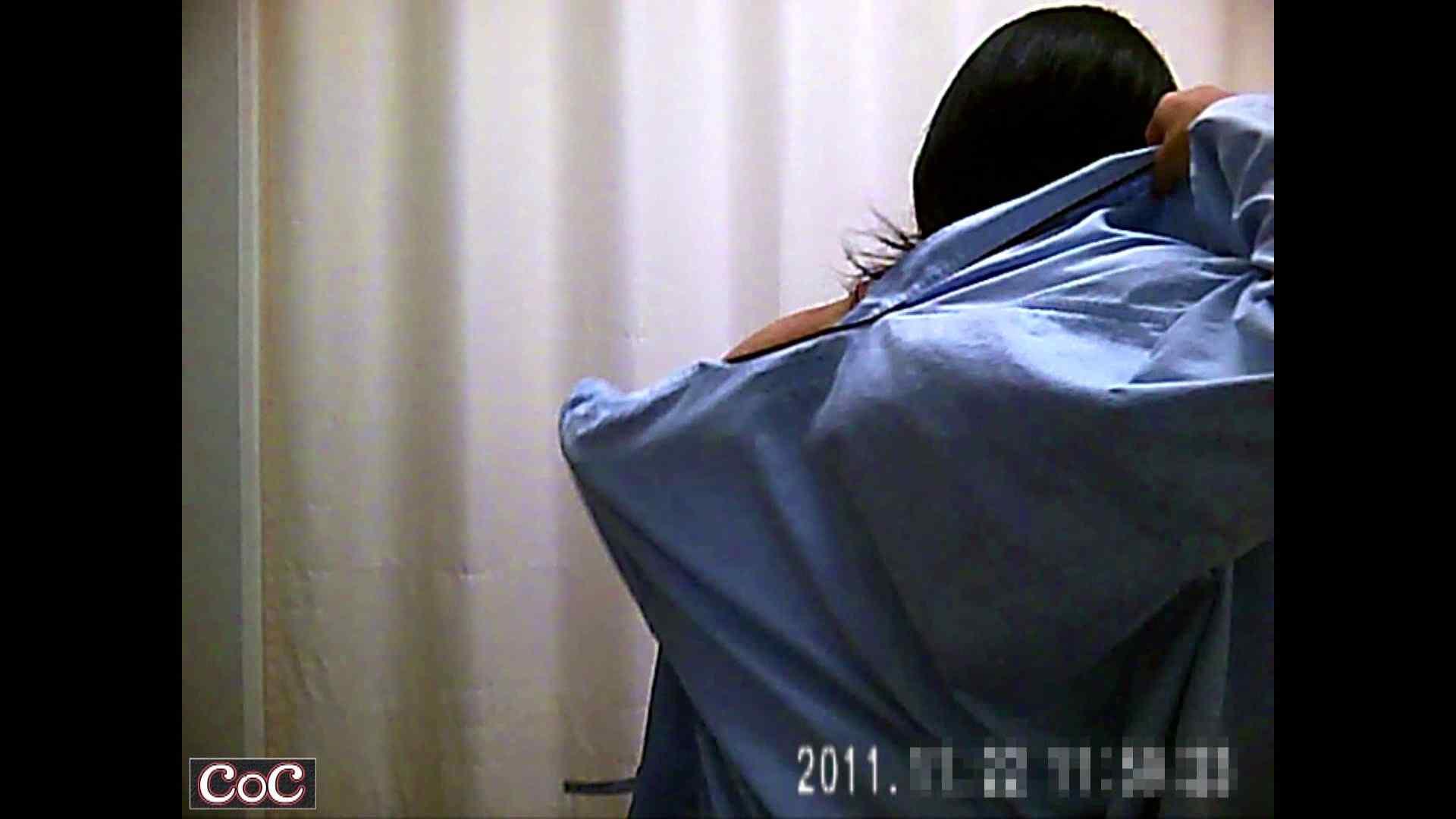 病院おもいっきり着替え! vol.101 乳首ポロリ 隠し撮りおまんこ動画流出 83画像 82