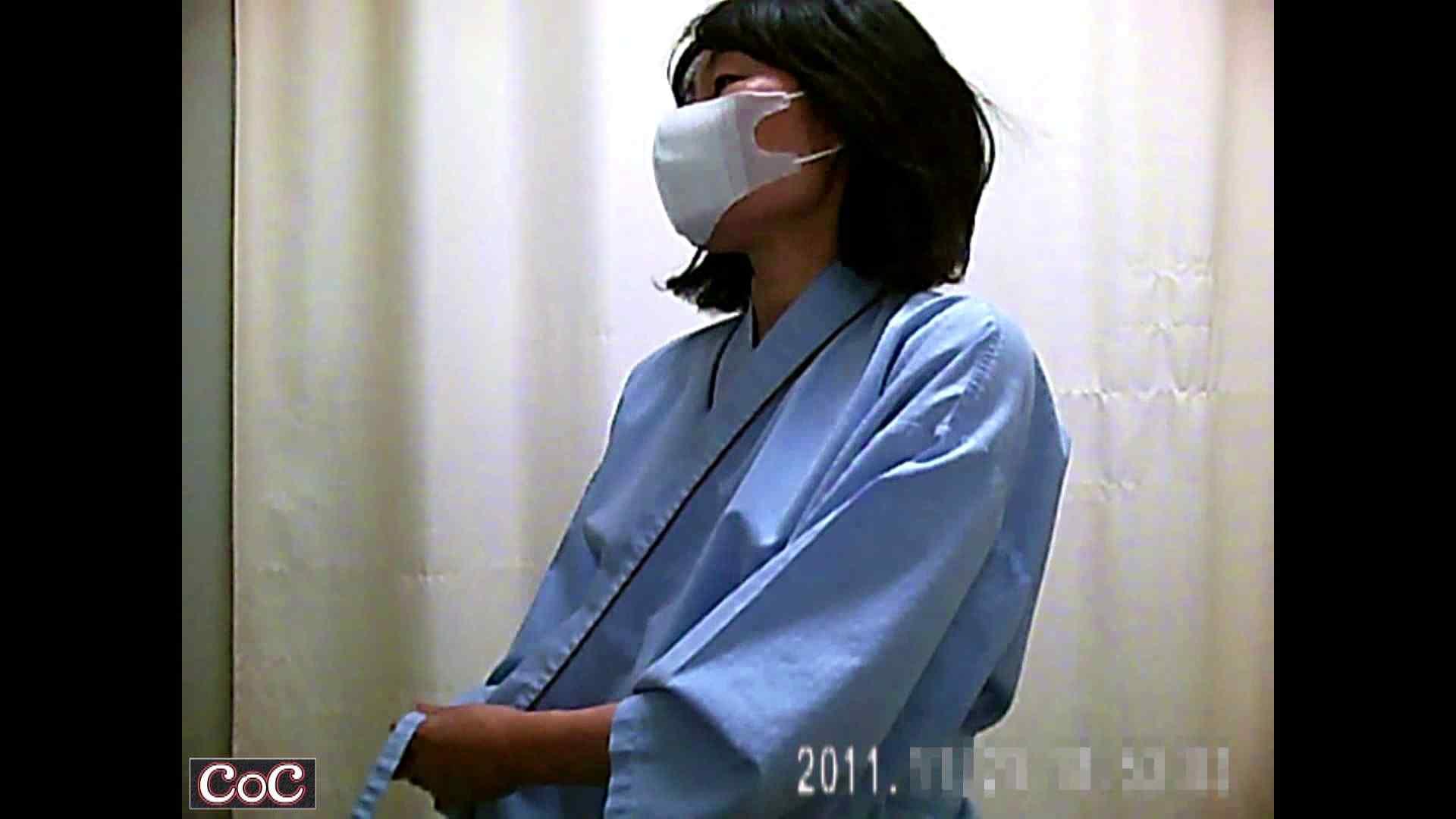 病院おもいっきり着替え! vol.105 盗撮 エロ画像 55画像 30