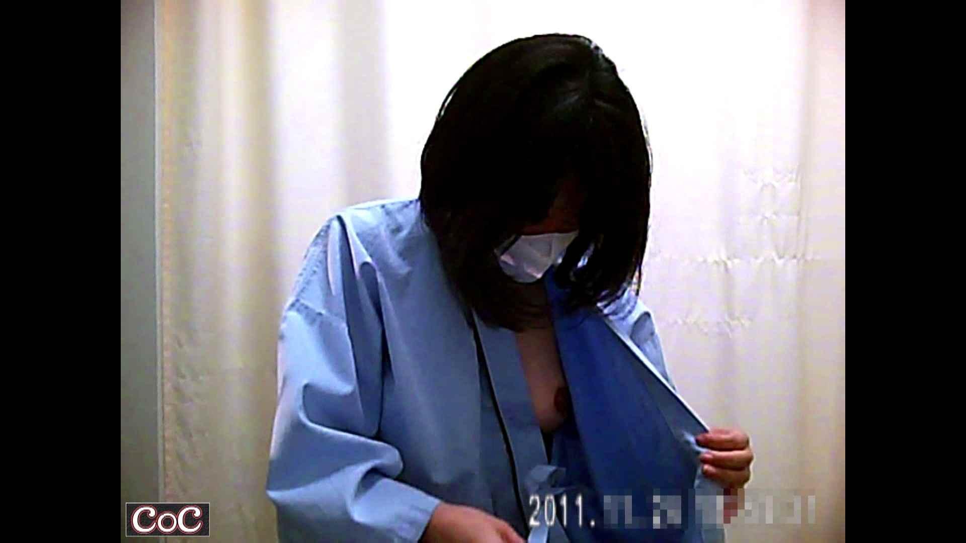 病院おもいっきり着替え! vol.105 おっぱい 覗き性交動画流出 55画像 31
