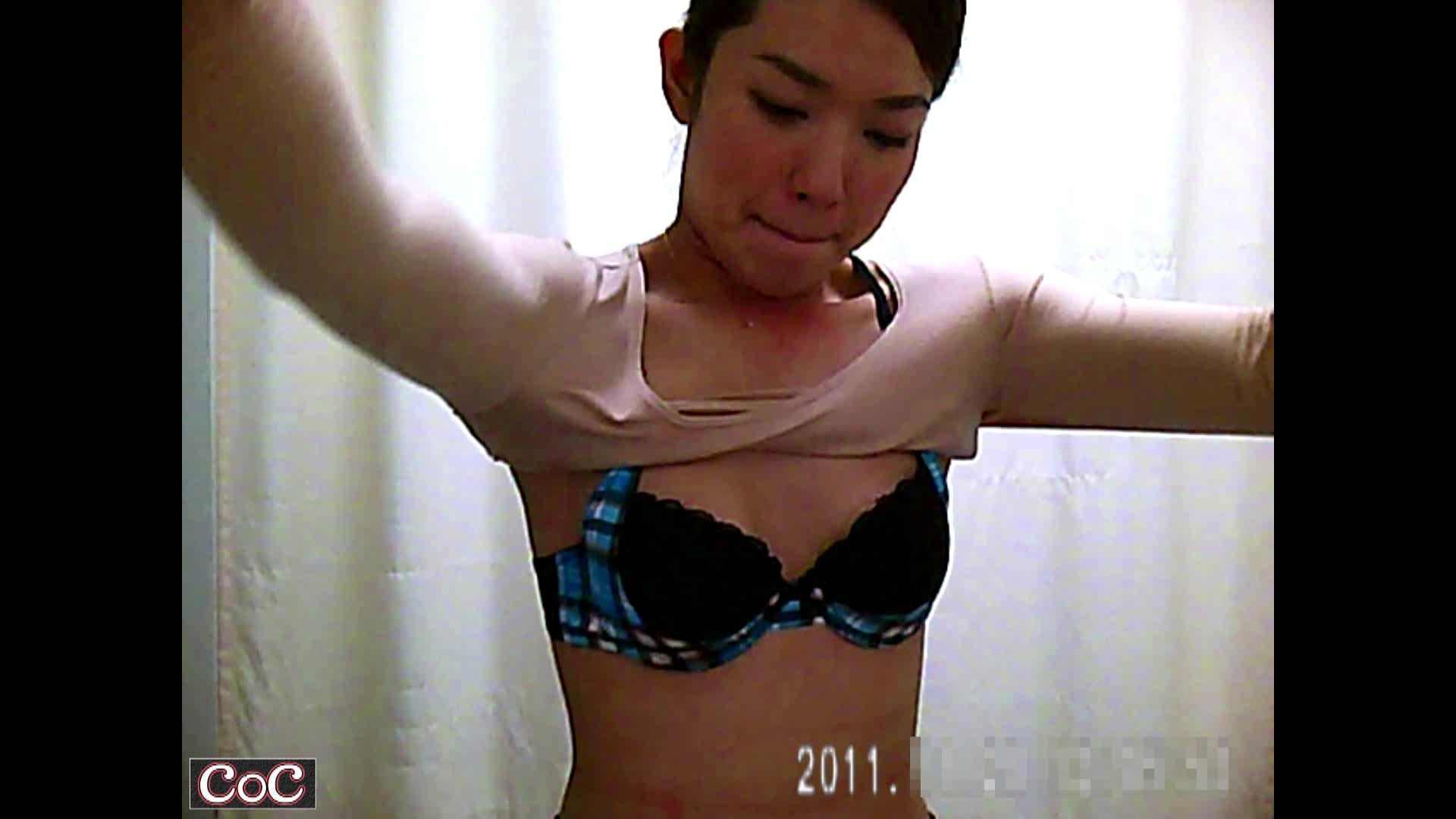病院おもいっきり着替え! vol.105 貧乳 ヌード画像 55画像 48