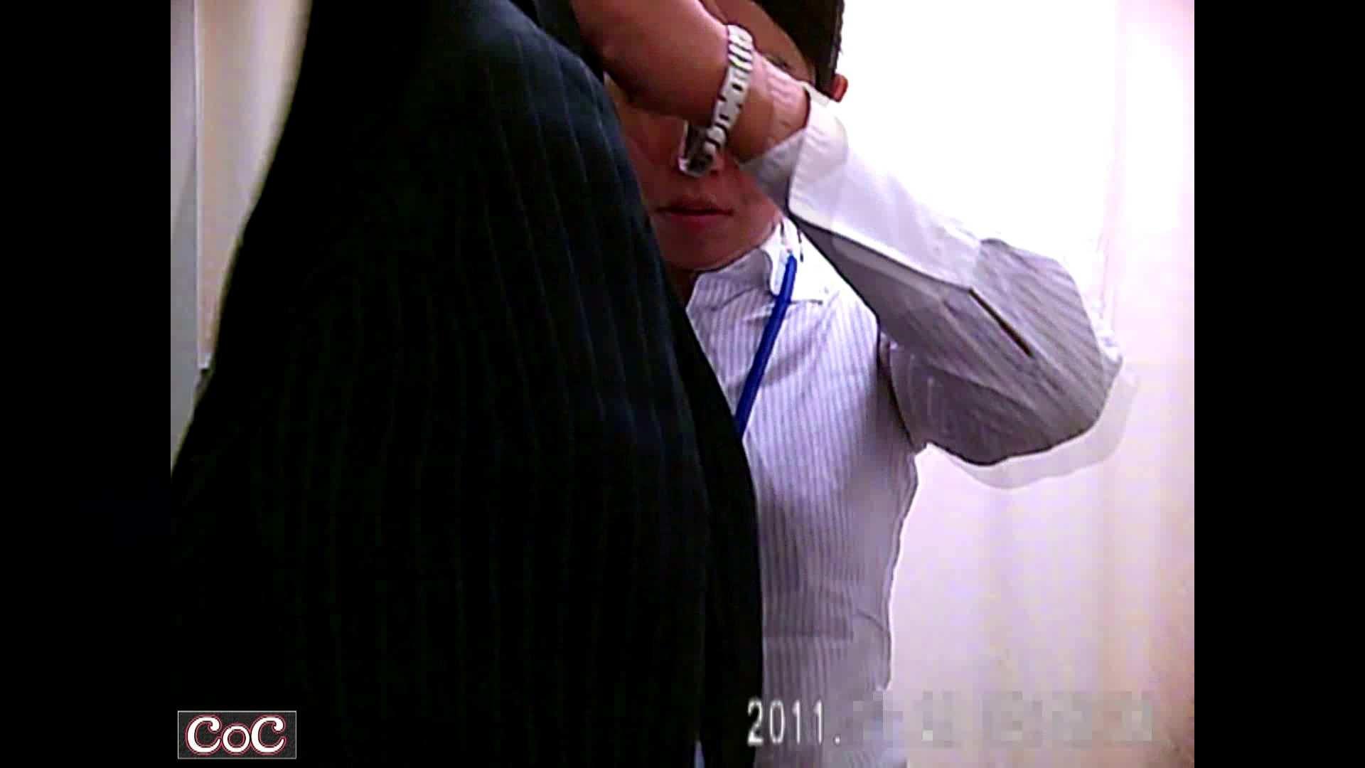 病院おもいっきり着替え! vol.105 盗撮 エロ画像 55画像 51