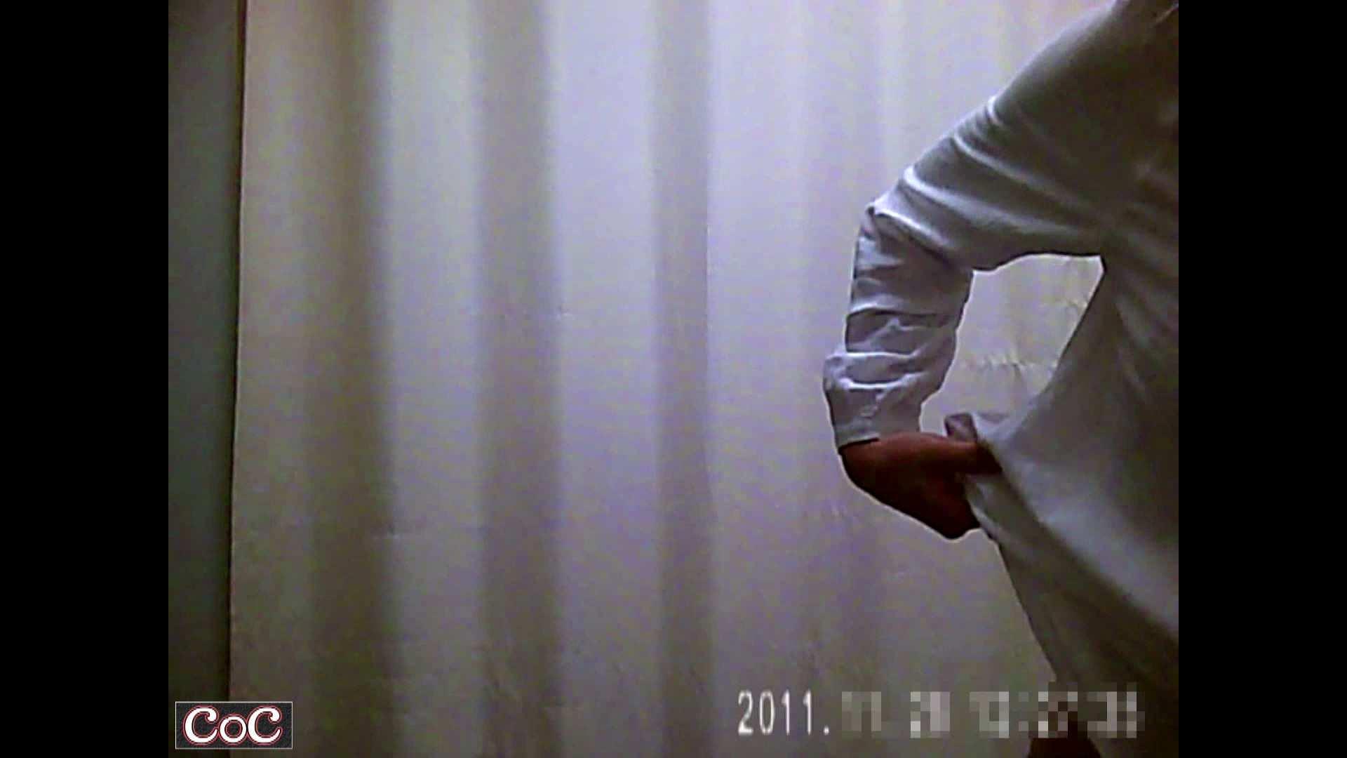 病院おもいっきり着替え! vol.105 乳首ポロリ 盗撮アダルト動画キャプチャ 55画像 53