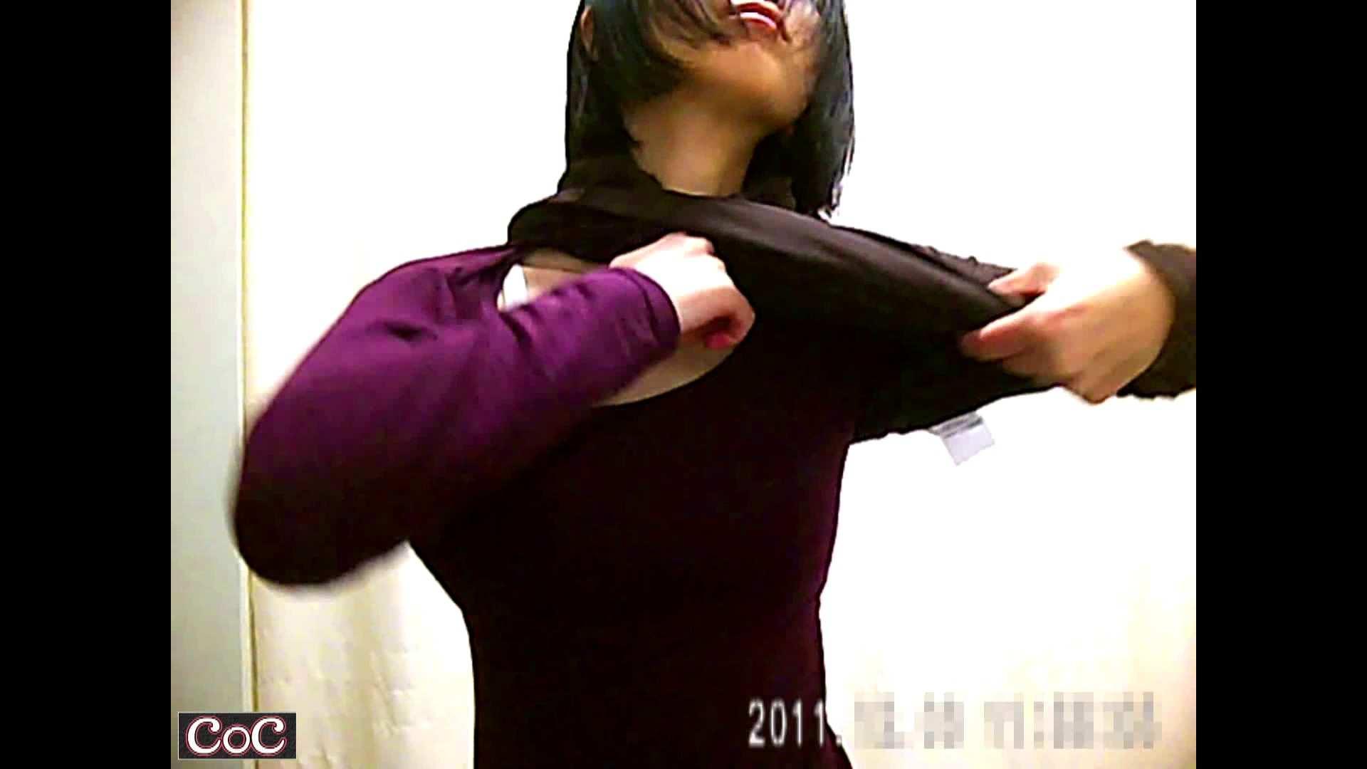 無修正エロ動画 病院おもいっきり着替え! vol.109 ピープフォックス(盗撮狐)