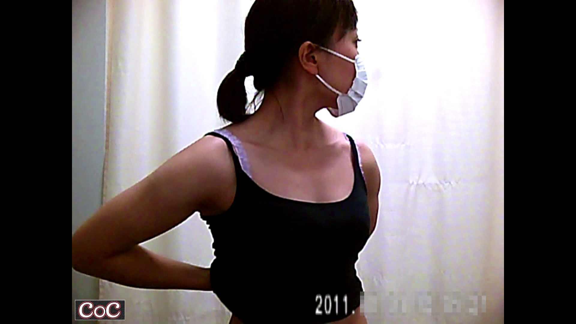 病院おもいっきり着替え! vol.10 OLセックス のぞき動画画像 109画像 9