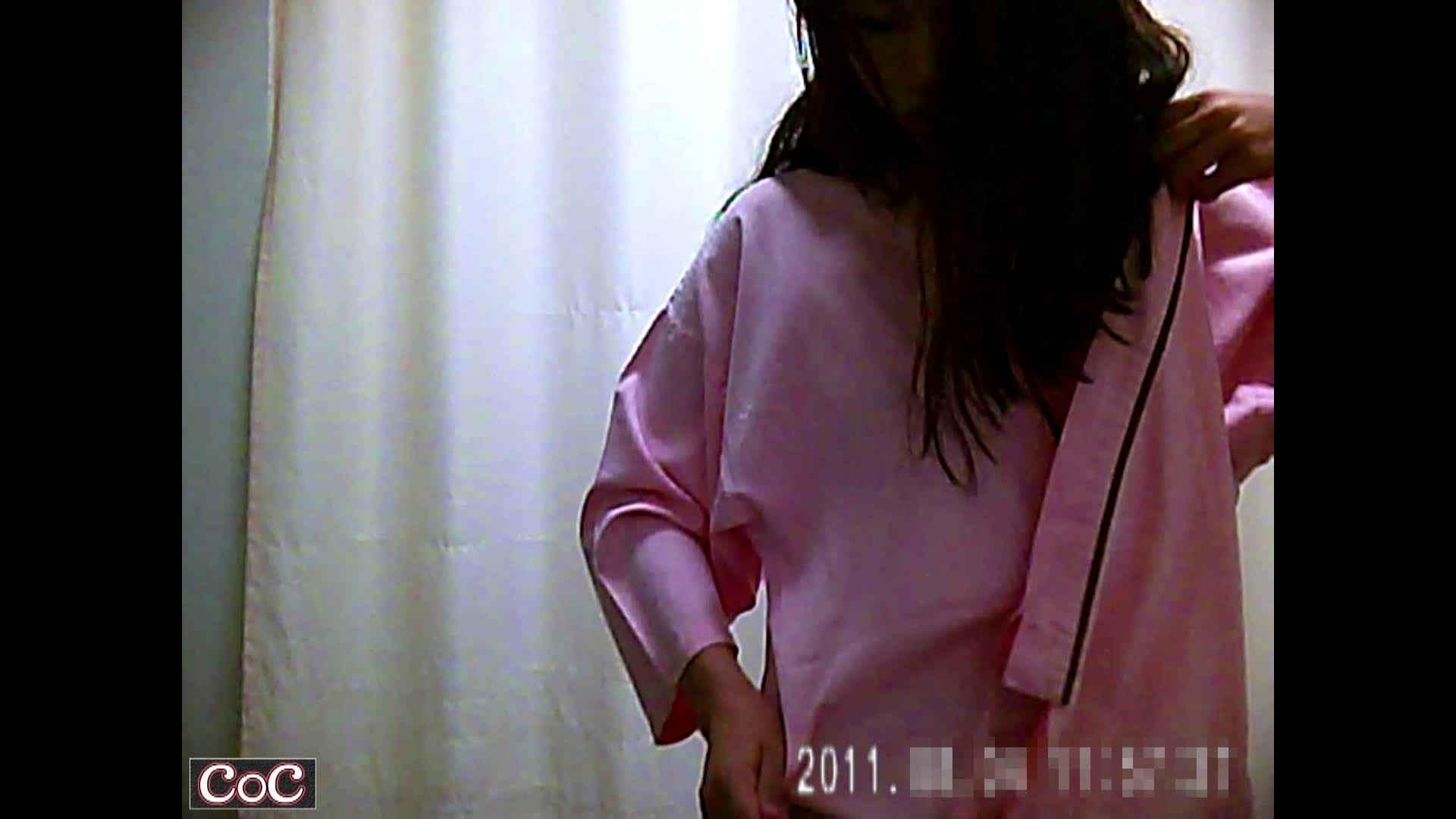 病院おもいっきり着替え! vol.10 OLセックス のぞき動画画像 109画像 51