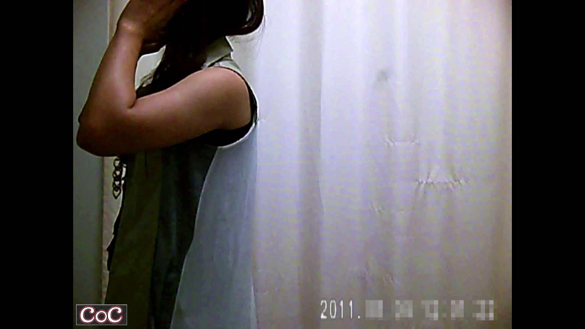 病院おもいっきり着替え! vol.10 OLセックス のぞき動画画像 109画像 79