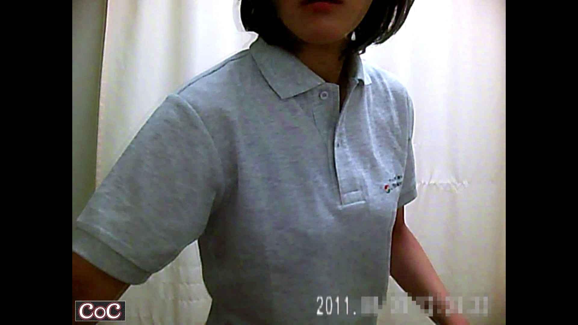 病院おもいっきり着替え! vol.10 着替え 盗撮アダルト動画キャプチャ 109画像 80
