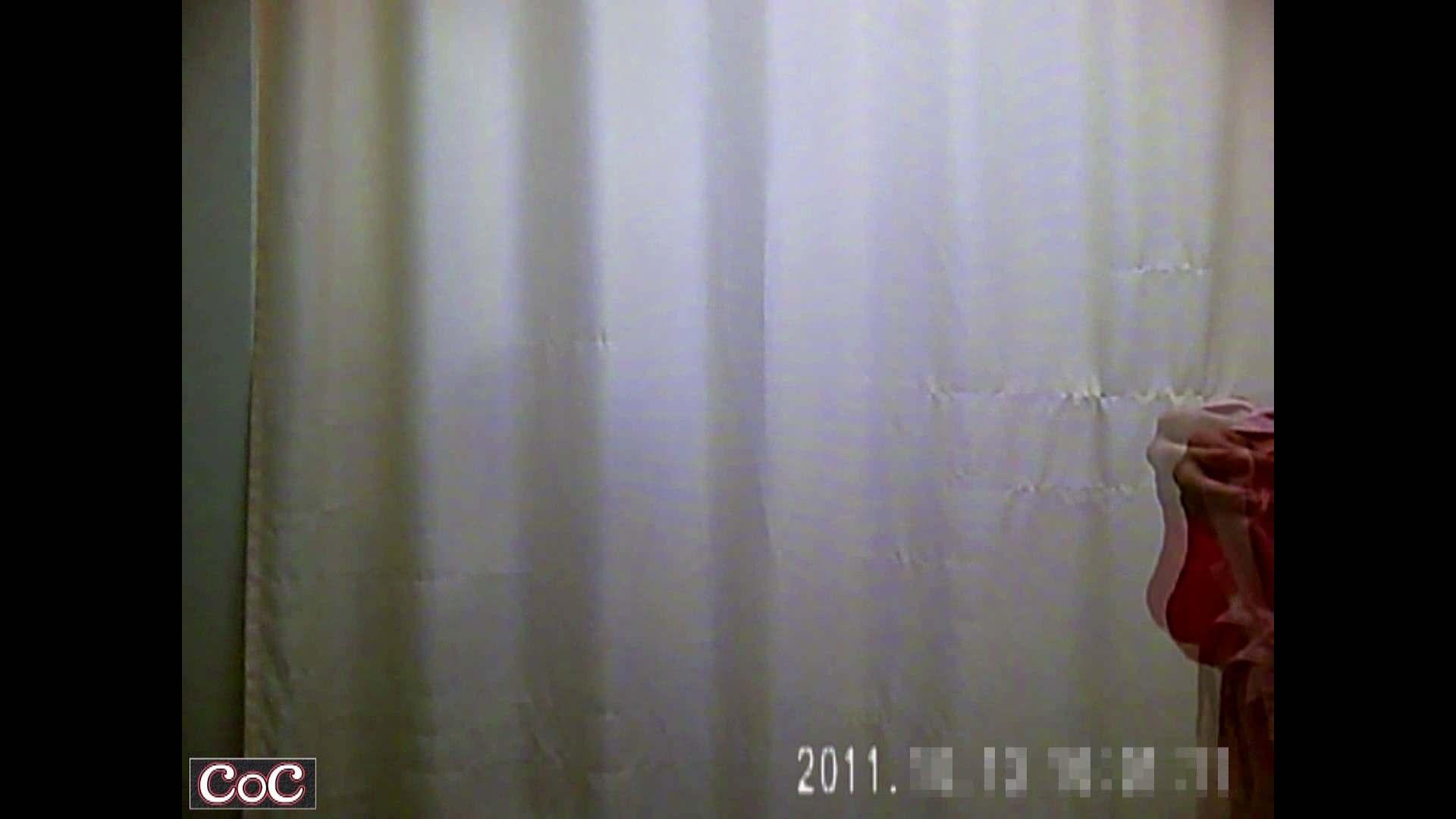 病院おもいっきり着替え! vol.121 乳首ポロリ 覗き性交動画流出 85画像 25