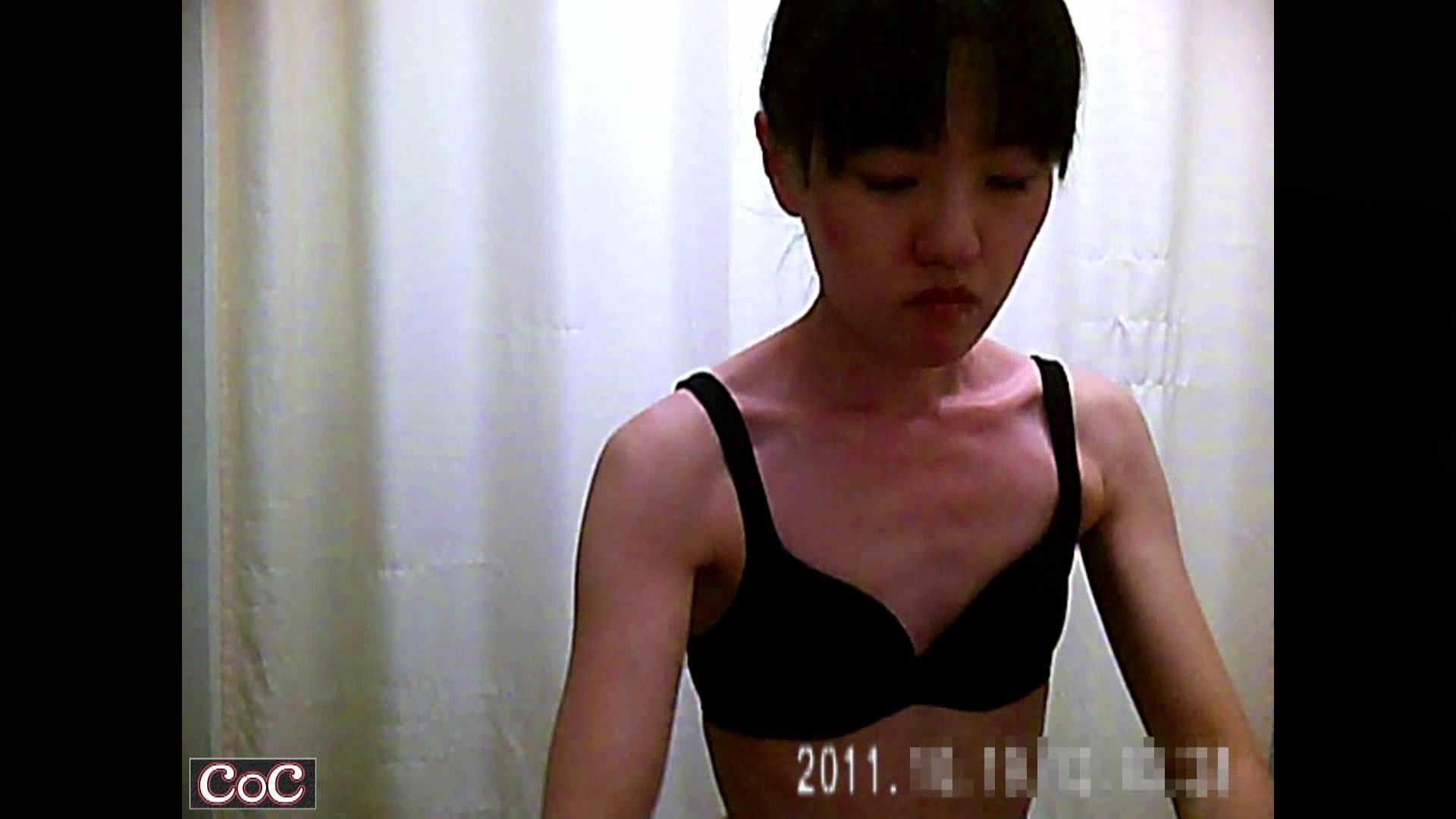 病院おもいっきり着替え! vol.121 乳首ポロリ 覗き性交動画流出 85画像 46