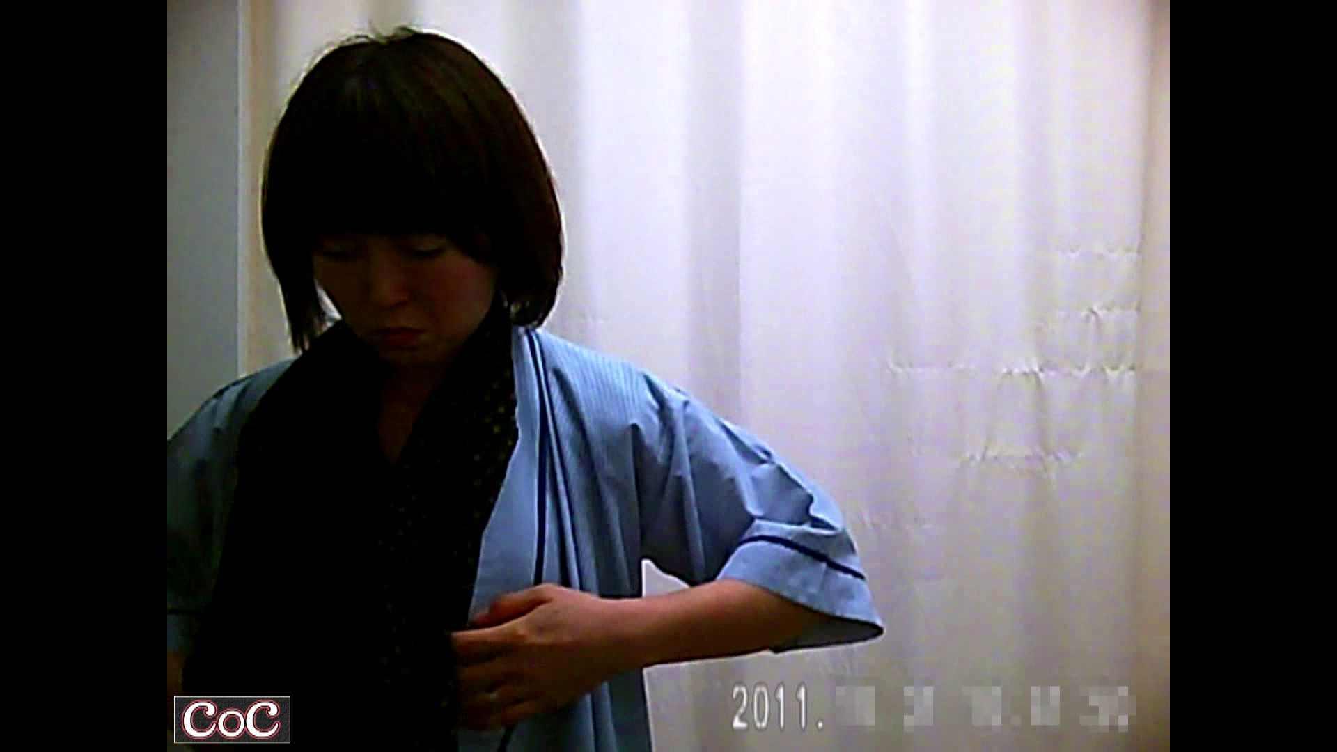 病院おもいっきり着替え! vol.121 貧乳 おまんこ動画流出 85画像 76