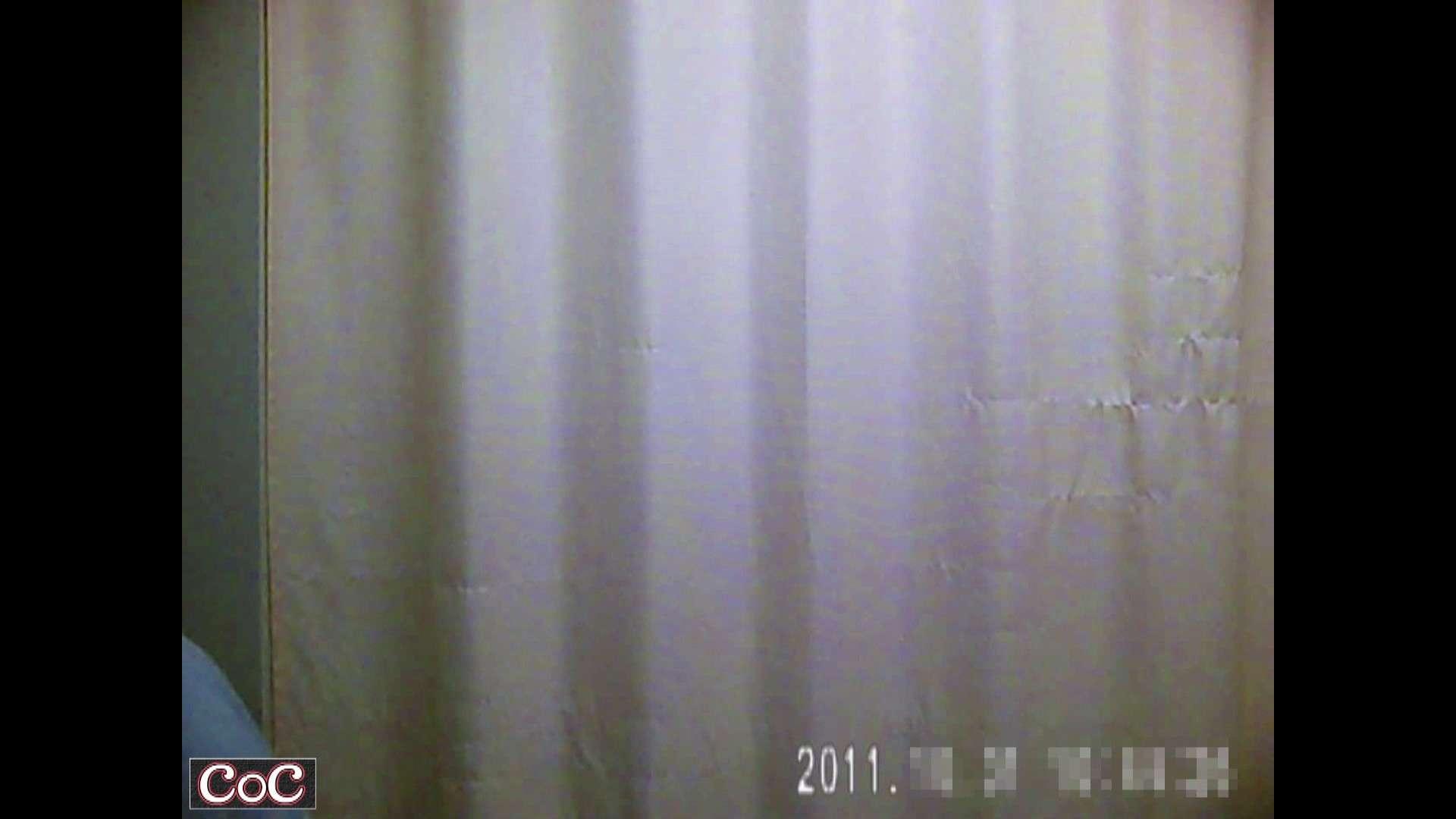 病院おもいっきり着替え! vol.121 貧乳 おまんこ動画流出 85画像 83