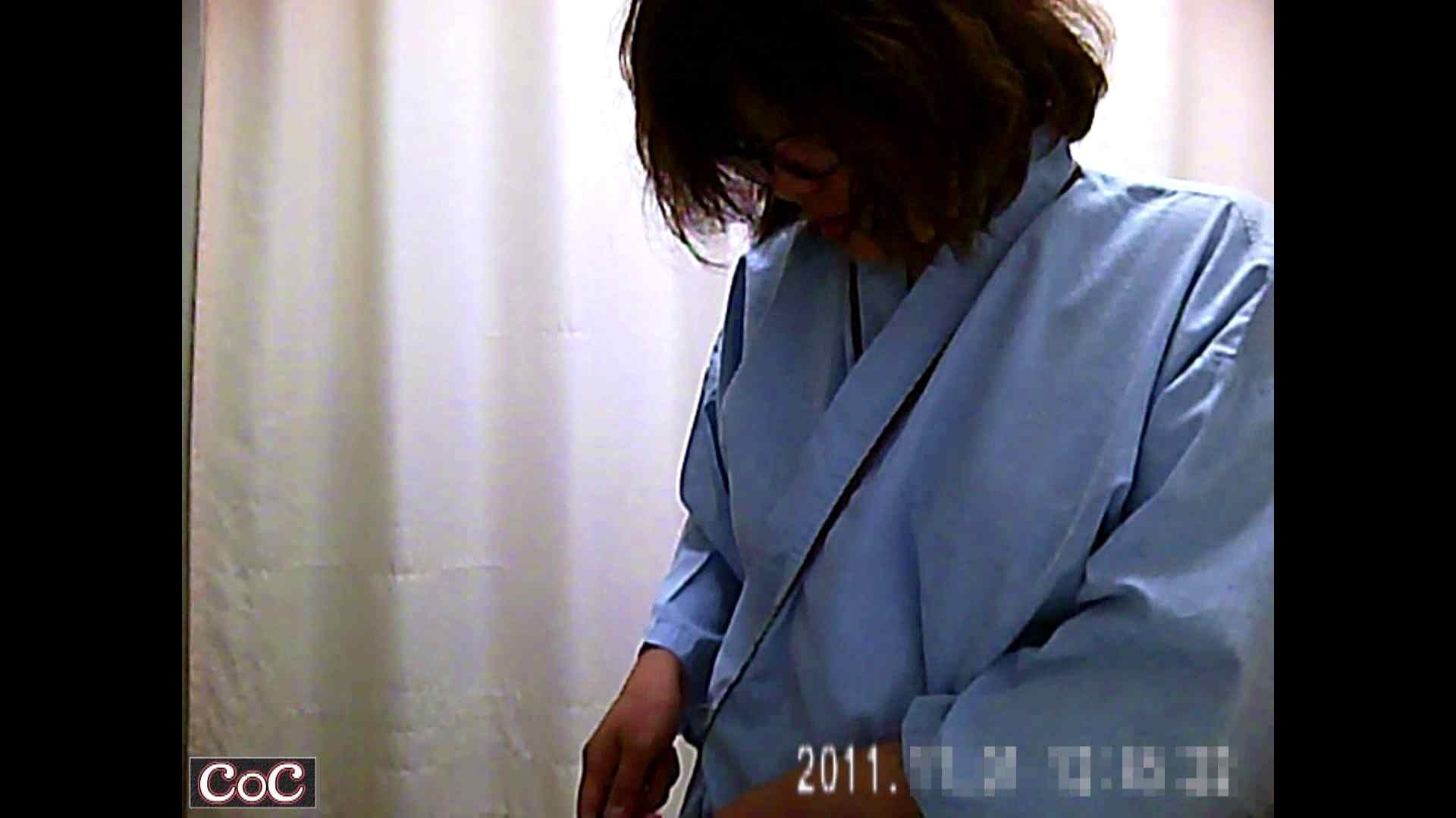 病院おもいっきり着替え! vol.122 着替え   OLセックス  107画像 29