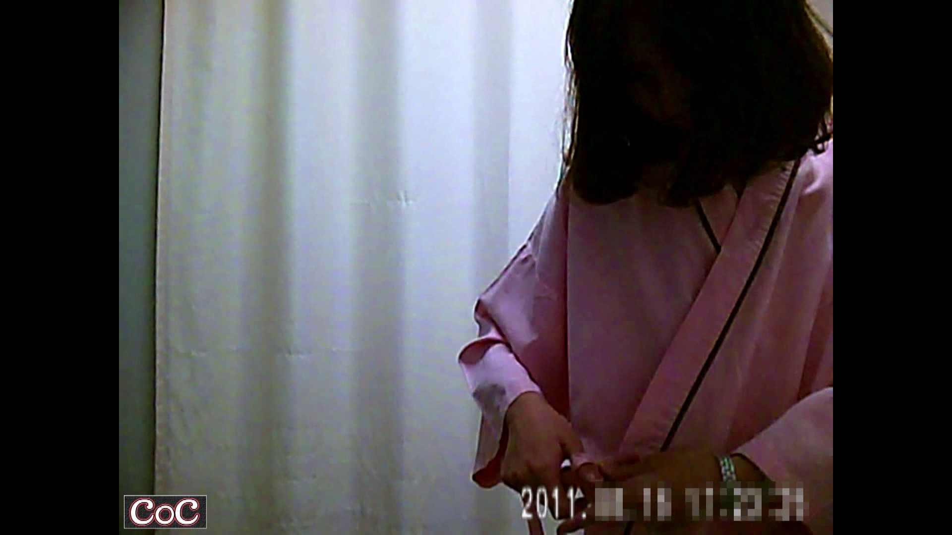 病院おもいっきり着替え! vol.122 巨乳 隠し撮りすけべAV動画紹介 107画像 54