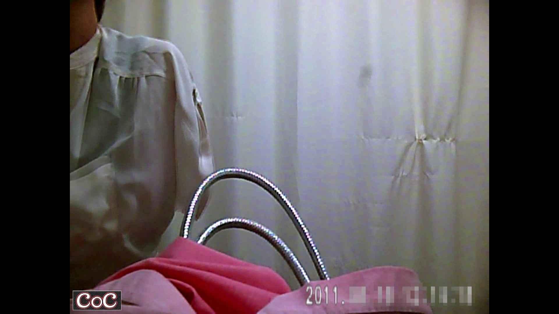 病院おもいっきり着替え! vol.122 巨乳 隠し撮りすけべAV動画紹介 107画像 75