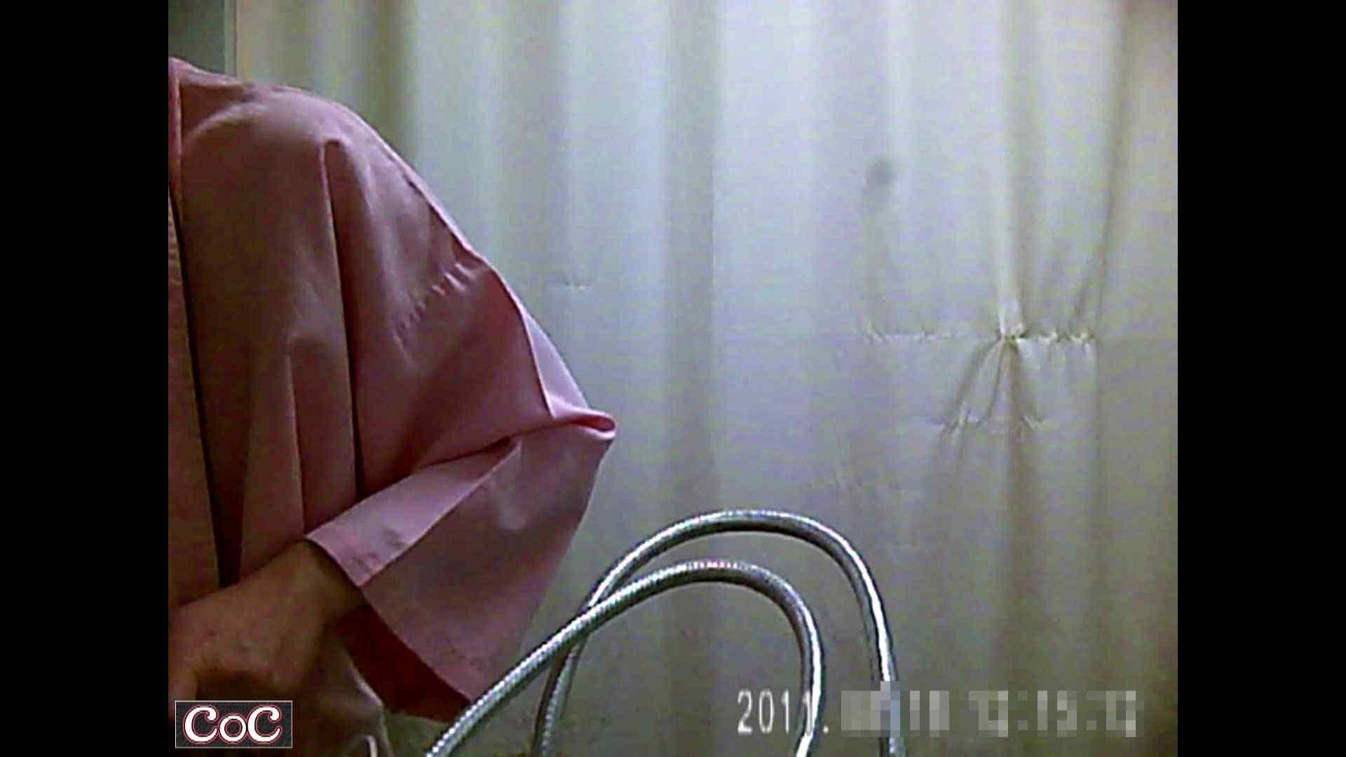 病院おもいっきり着替え! vol.122 貧乳 おまんこ無修正動画無料 107画像 83