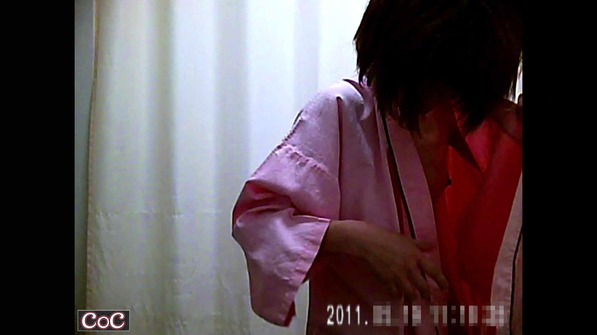 病院おもいっきり着替え! vol.130 乳首ポロリ 盗撮ヌード画像 104画像 11