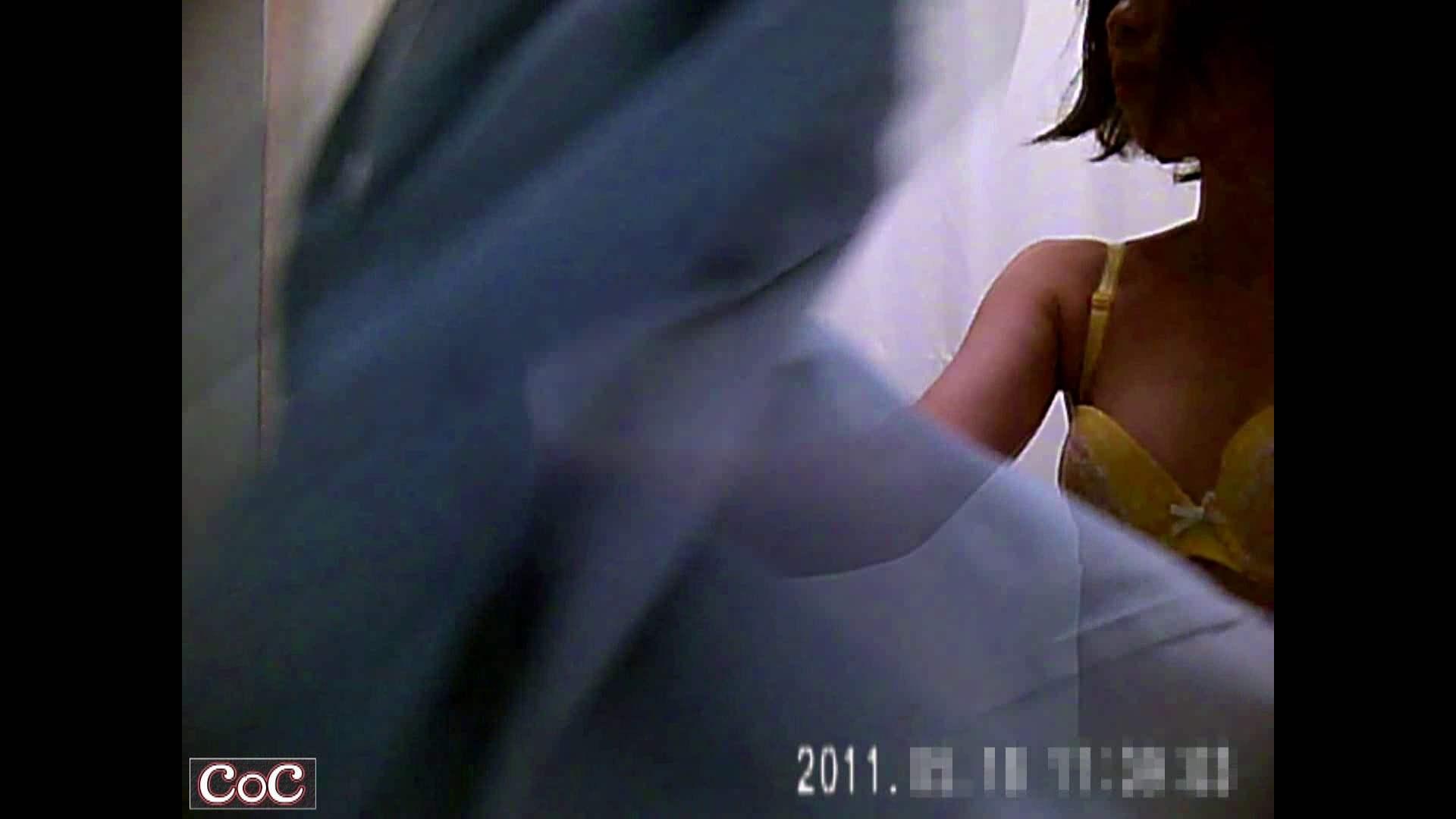 病院おもいっきり着替え! vol.130 乳首ポロリ 盗撮ヌード画像 104画像 46