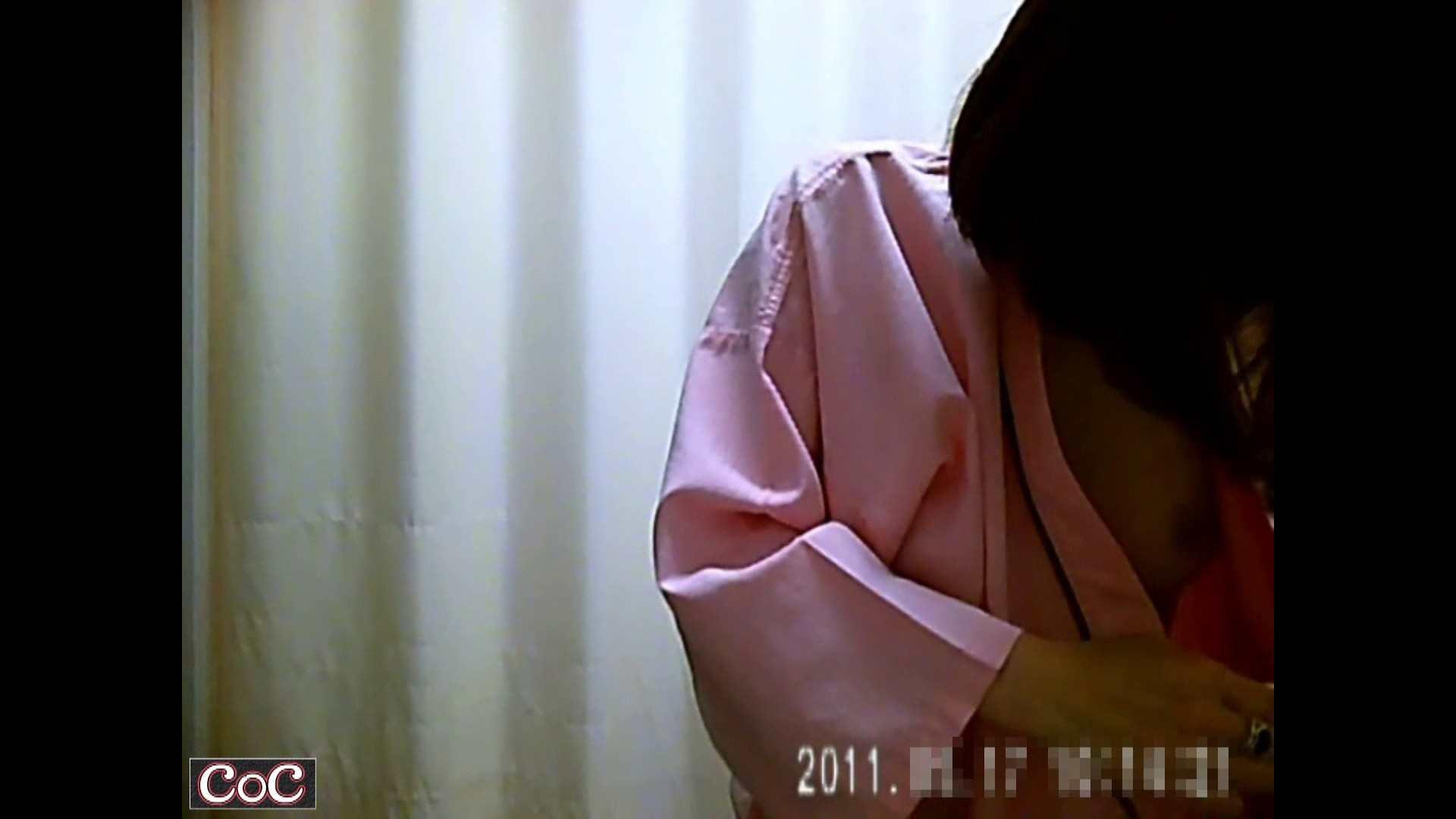 病院おもいっきり着替え! vol.135 乳首ポロリ 覗きスケベ動画紹介 85画像 12