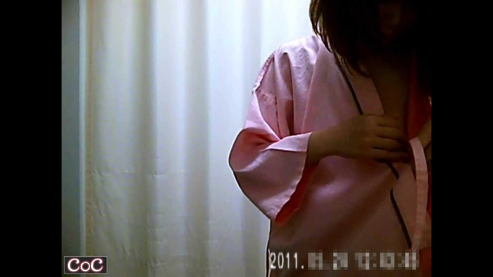 病院おもいっきり着替え! vol.139 OLセックス 覗きオメコ動画キャプチャ 90画像 44