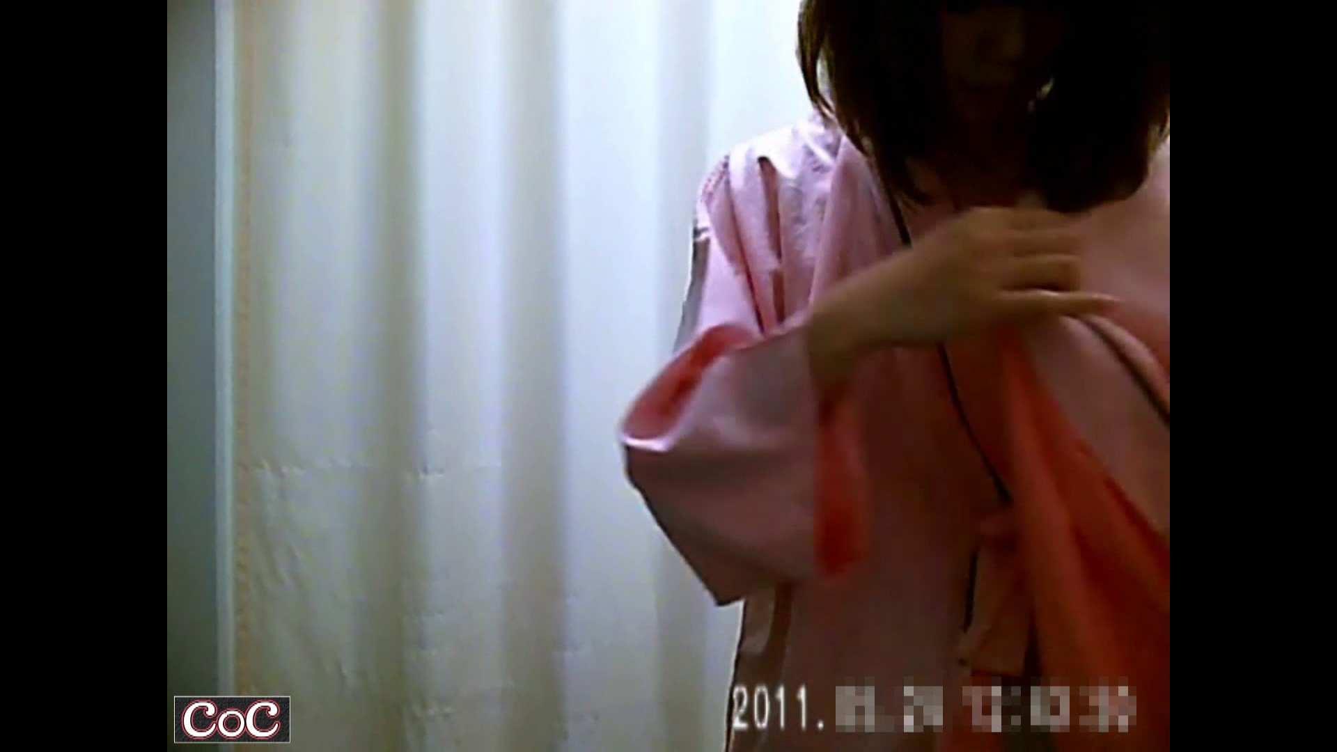 病院おもいっきり着替え! vol.139 着替え 盗み撮り動画キャプチャ 90画像 45