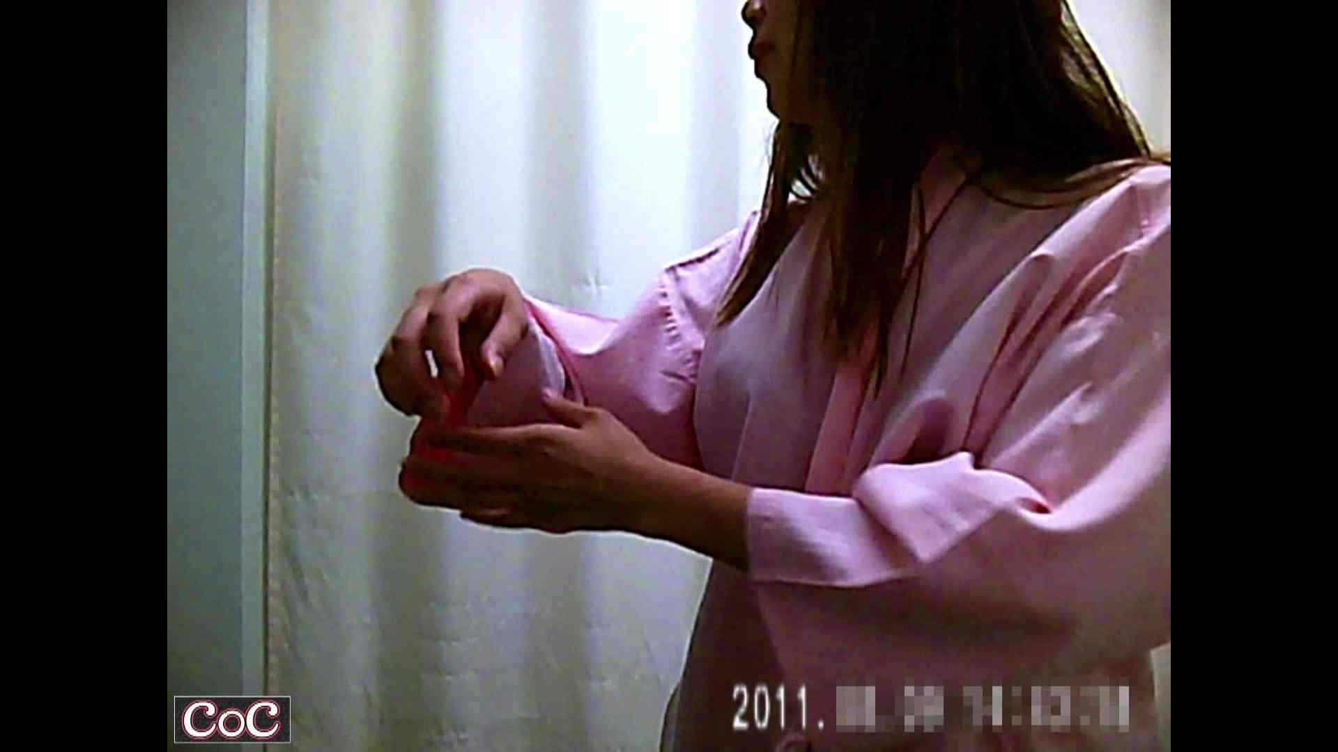 病院おもいっきり着替え! vol.13 盗撮 セックス無修正動画無料 69画像 66