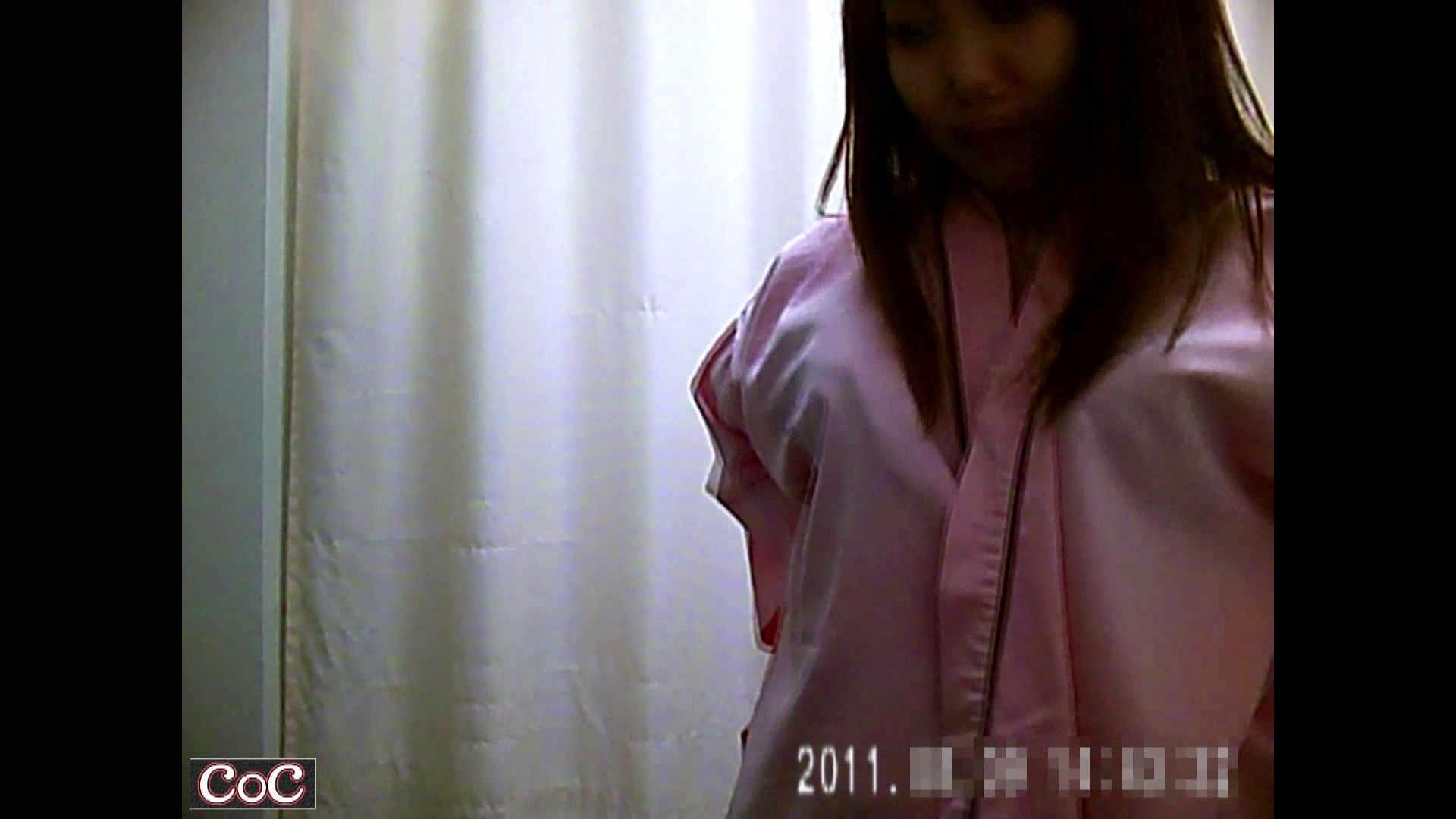 病院おもいっきり着替え! vol.13 貧乳 隠し撮りオマンコ動画紹介 69画像 69