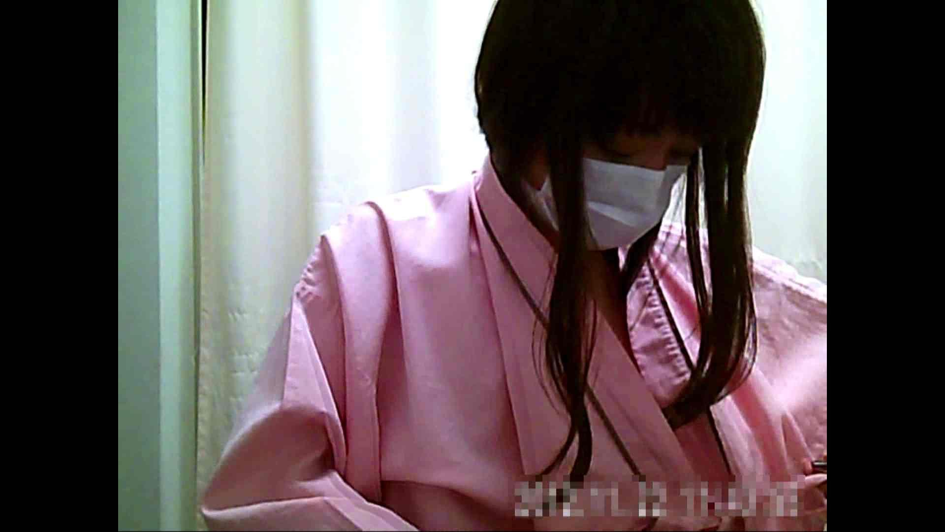 病院おもいっきり着替え! vol.157 OLセックス 隠し撮りセックス画像 72画像 2