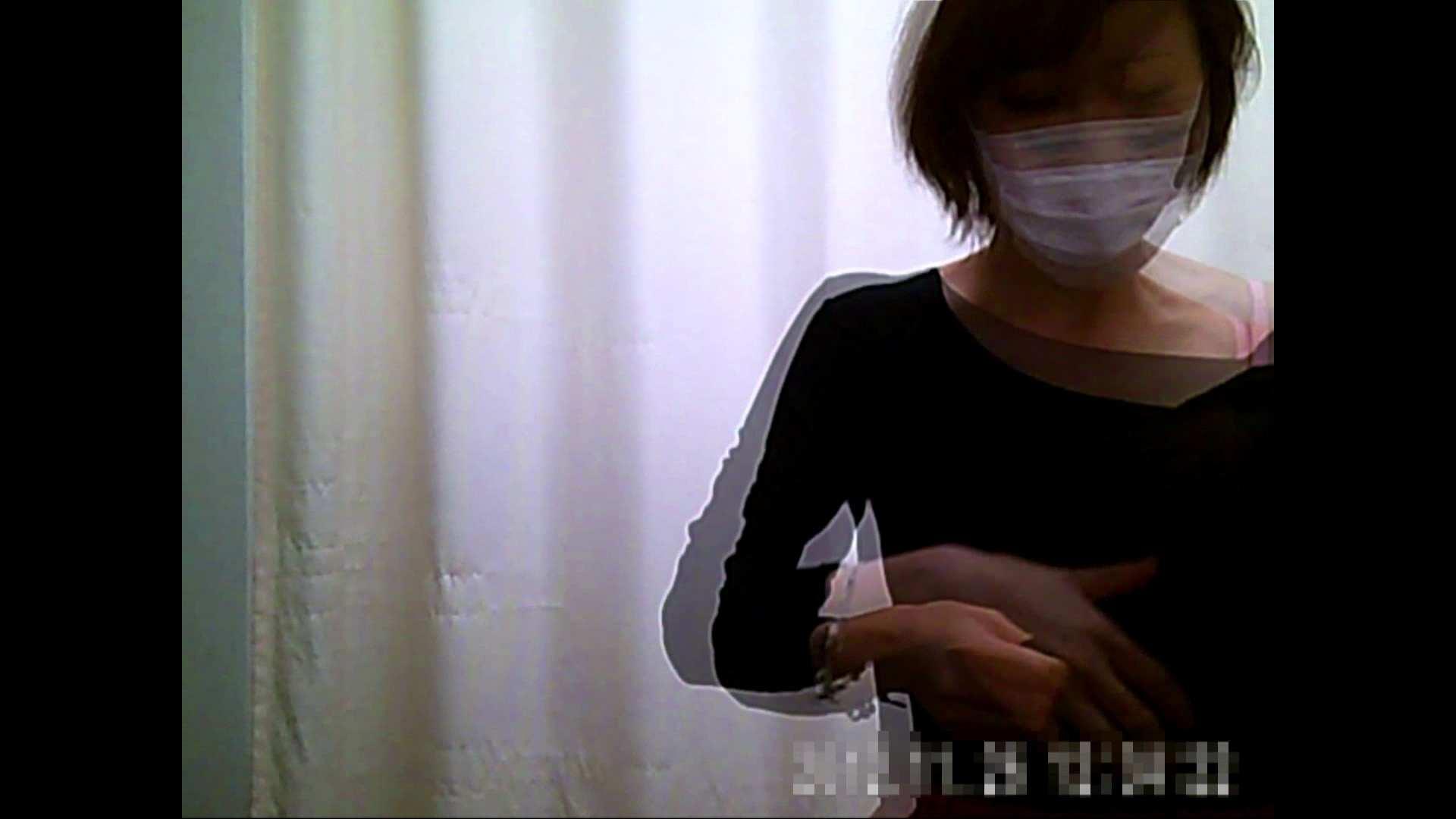 病院おもいっきり着替え! vol.159 盗撮 のぞき動画画像 106画像 58