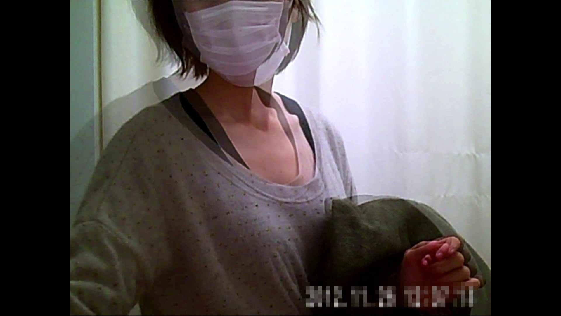 病院おもいっきり着替え! vol.159 OLセックス  106画像 84