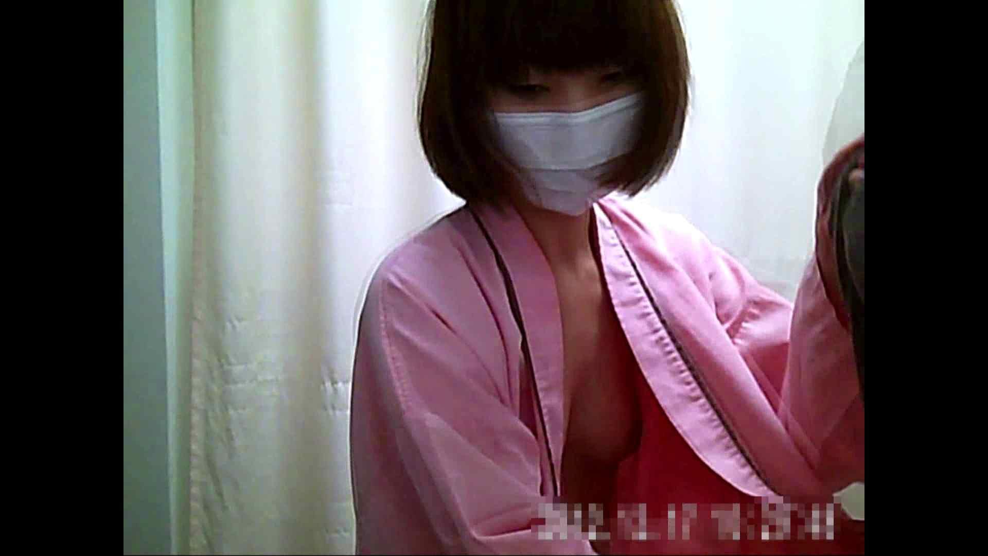 病院おもいっきり着替え! vol.179 おっぱい 隠し撮りAV無料 101画像 17