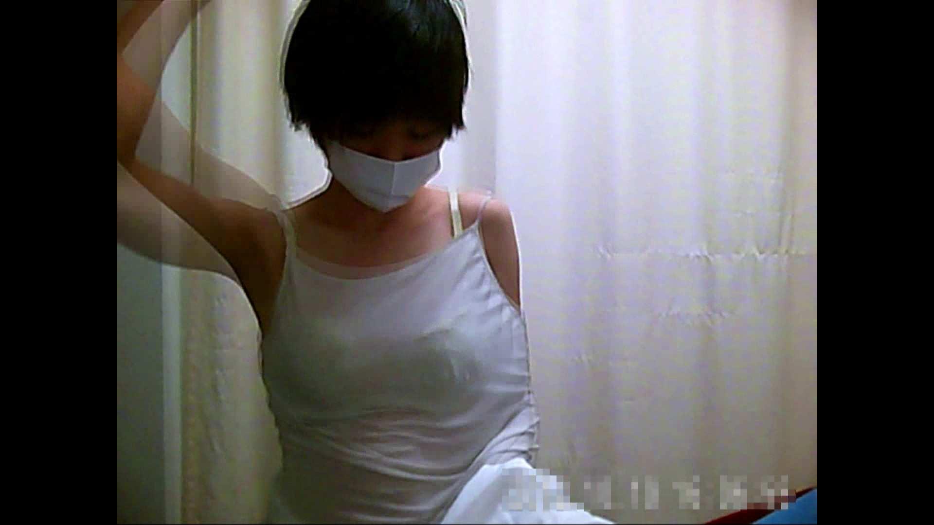 病院おもいっきり着替え! vol.233 OLセックス 盗撮セックス無修正動画無料 103画像 30