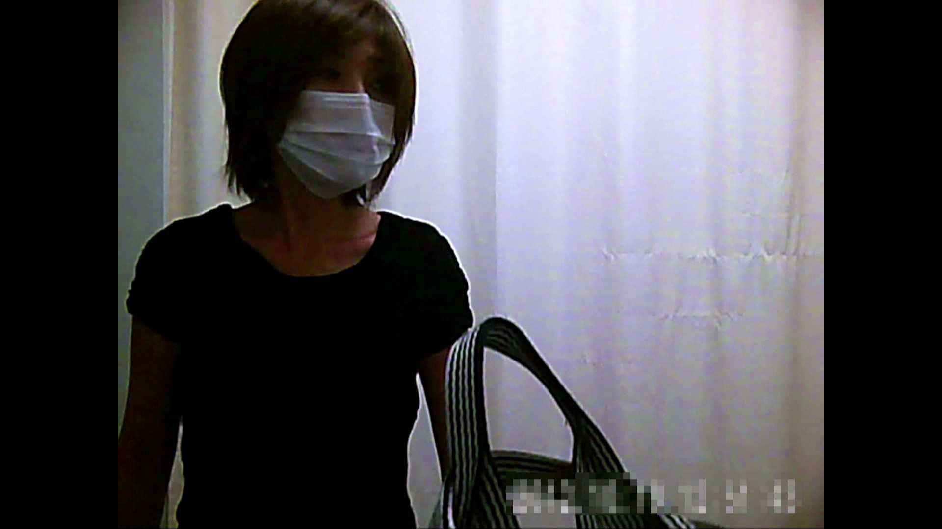 病院おもいっきり着替え! vol.243 乳首ポロリ 盗み撮りAV無料動画キャプチャ 86画像 54