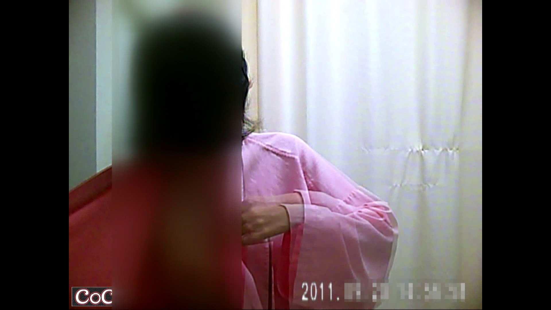 病院おもいっきり着替え! vol.29 乳首ポロリ 盗み撮り動画キャプチャ 96画像 5