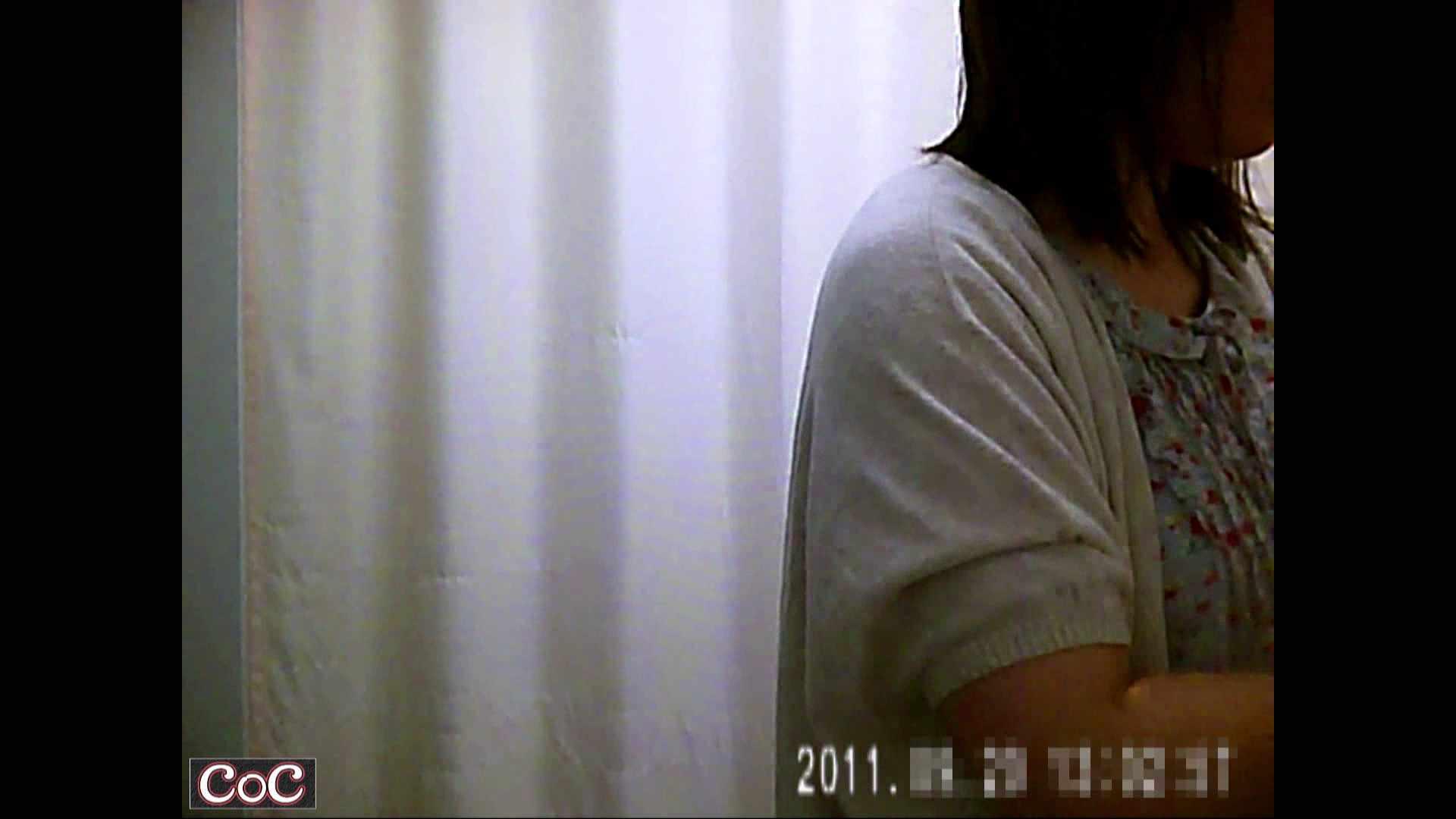 病院おもいっきり着替え! vol.29 盗撮 ワレメ無修正動画無料 96画像 59