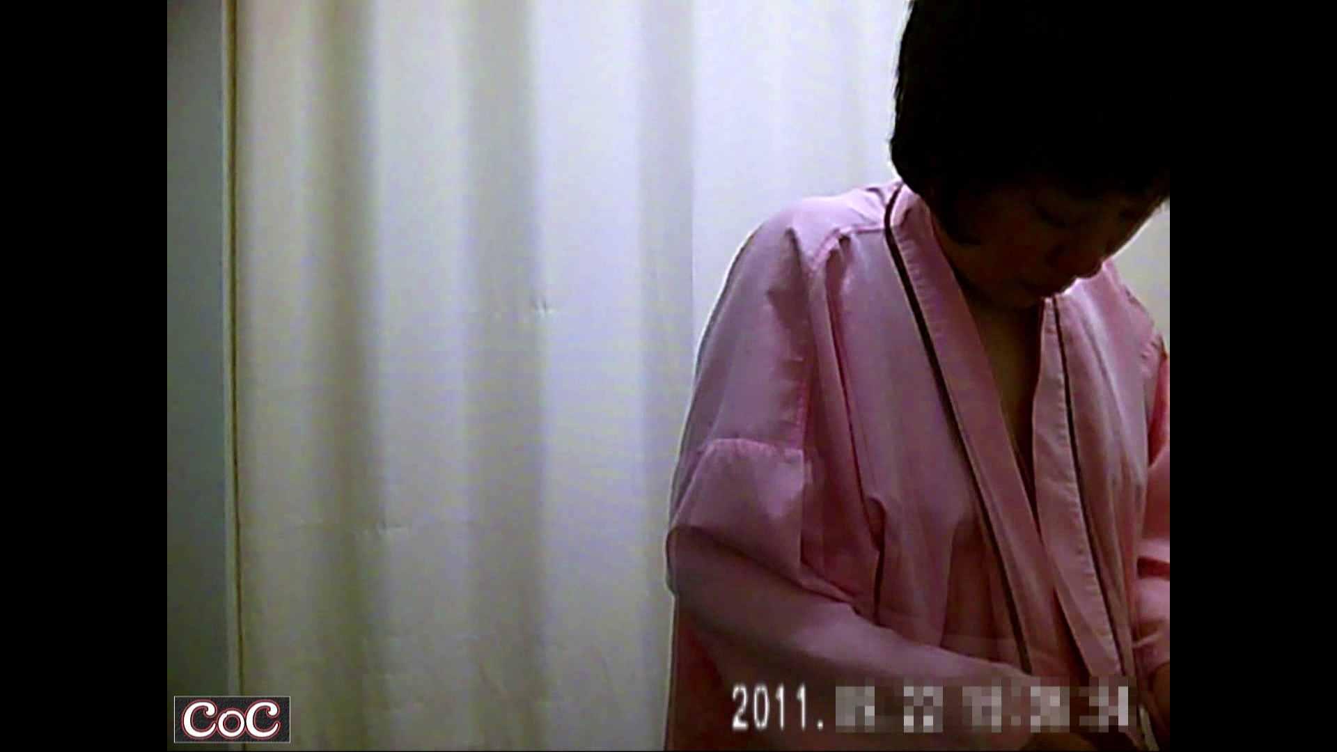 病院おもいっきり着替え! vol.32 盗撮 性交動画流出 92画像 3