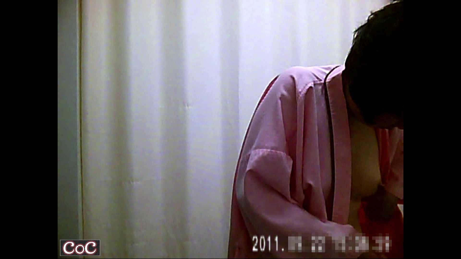 病院おもいっきり着替え! vol.32 おっぱい 盗み撮りAV無料動画キャプチャ 92画像 4