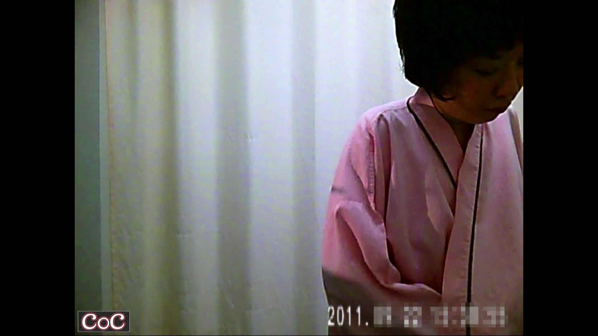 病院おもいっきり着替え! vol.32 貧乳 われめAV動画紹介 92画像 6