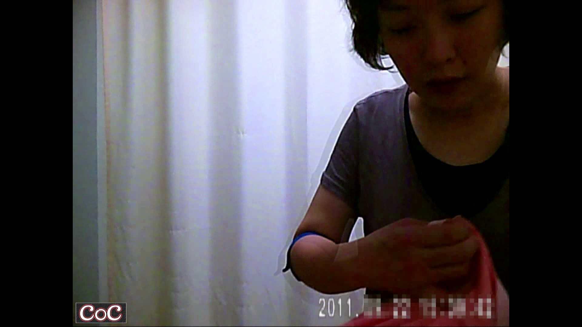 病院おもいっきり着替え! vol.32 盗撮 性交動画流出 92画像 31