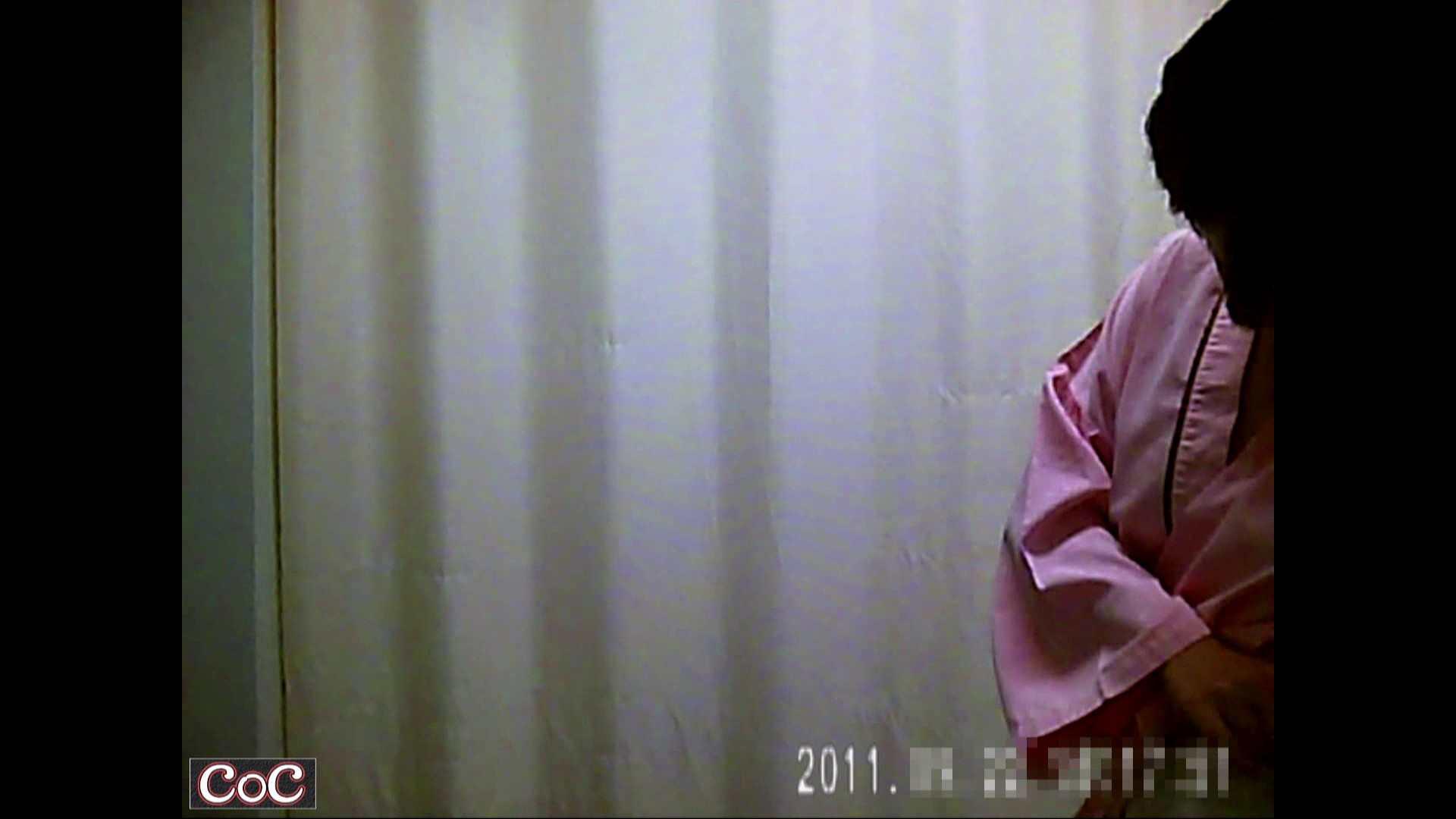 病院おもいっきり着替え! vol.32 盗撮 性交動画流出 92画像 45