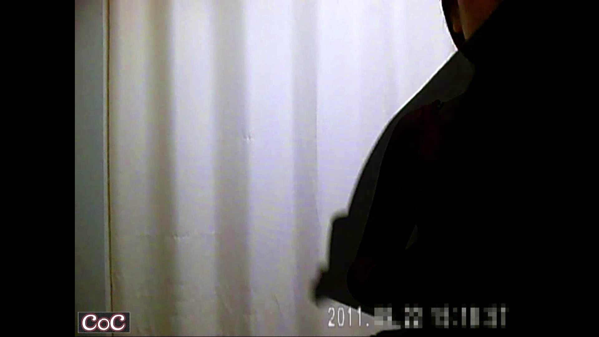 病院おもいっきり着替え! vol.32 盗撮 性交動画流出 92画像 59